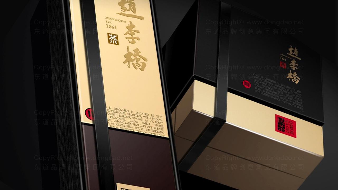 产品包装赵李桥商务茶礼系列应用