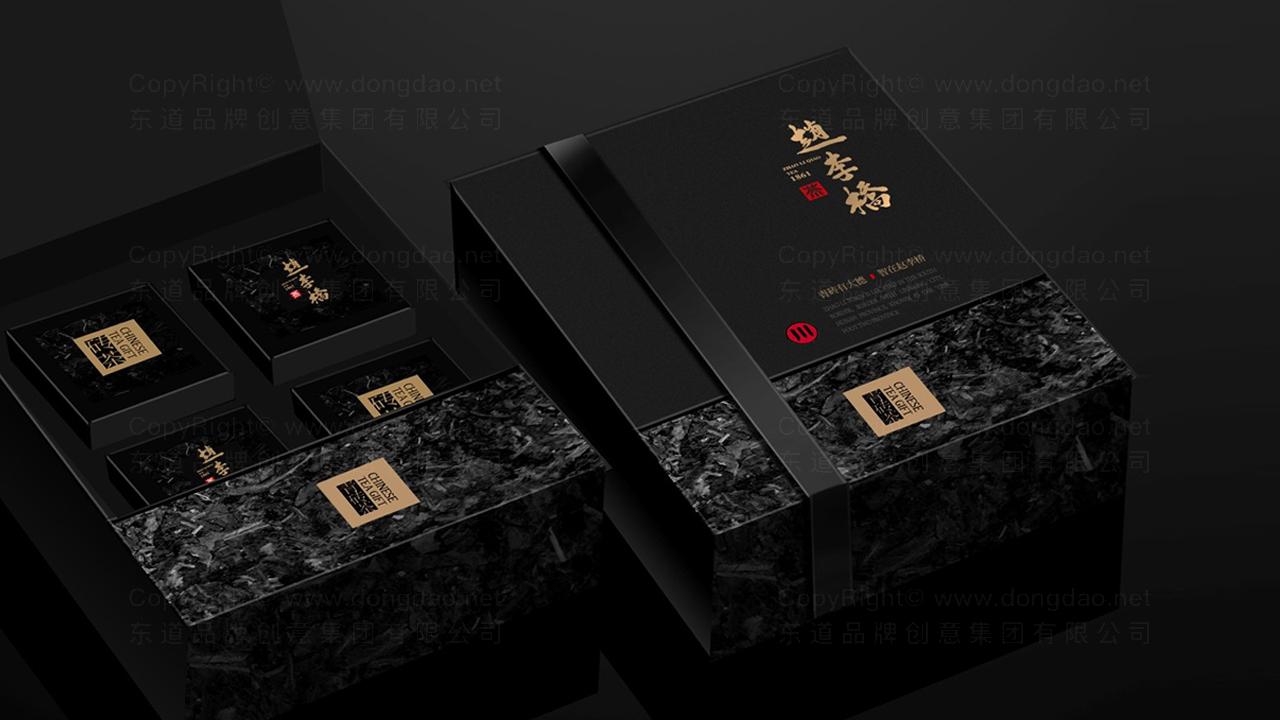产品包装赵李桥商务茶礼系列应用场景_4