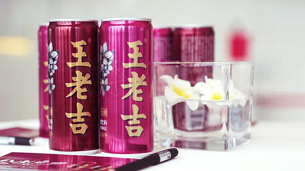 产品包装王老吉减糖凉茶应用场景_2