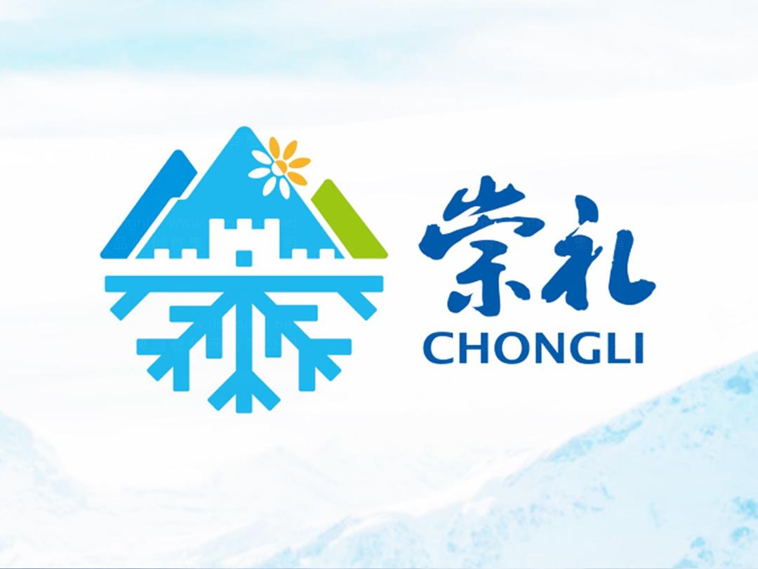 宣传部logo设计应用场景_10