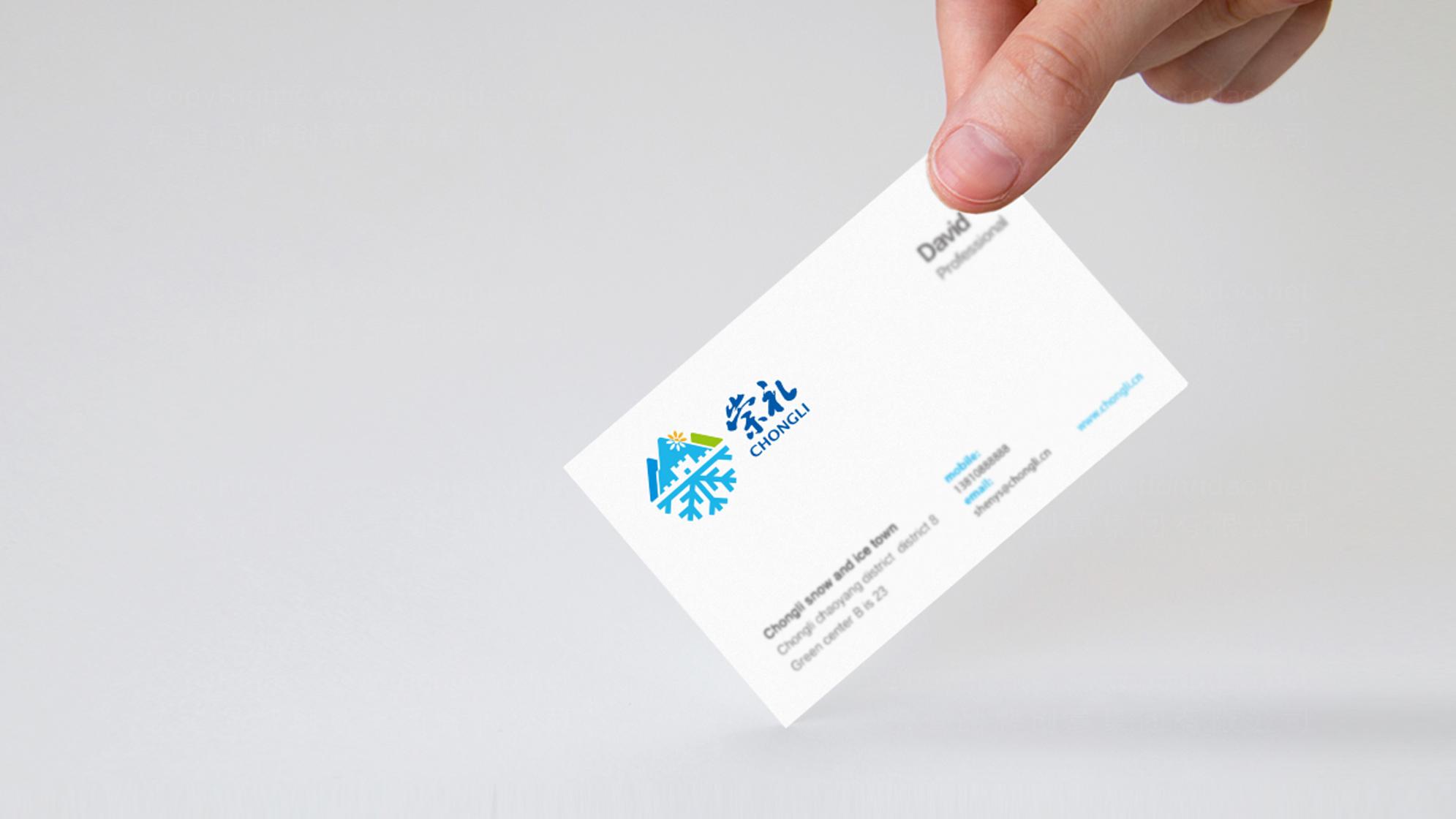 宣传部logo设计应用场景