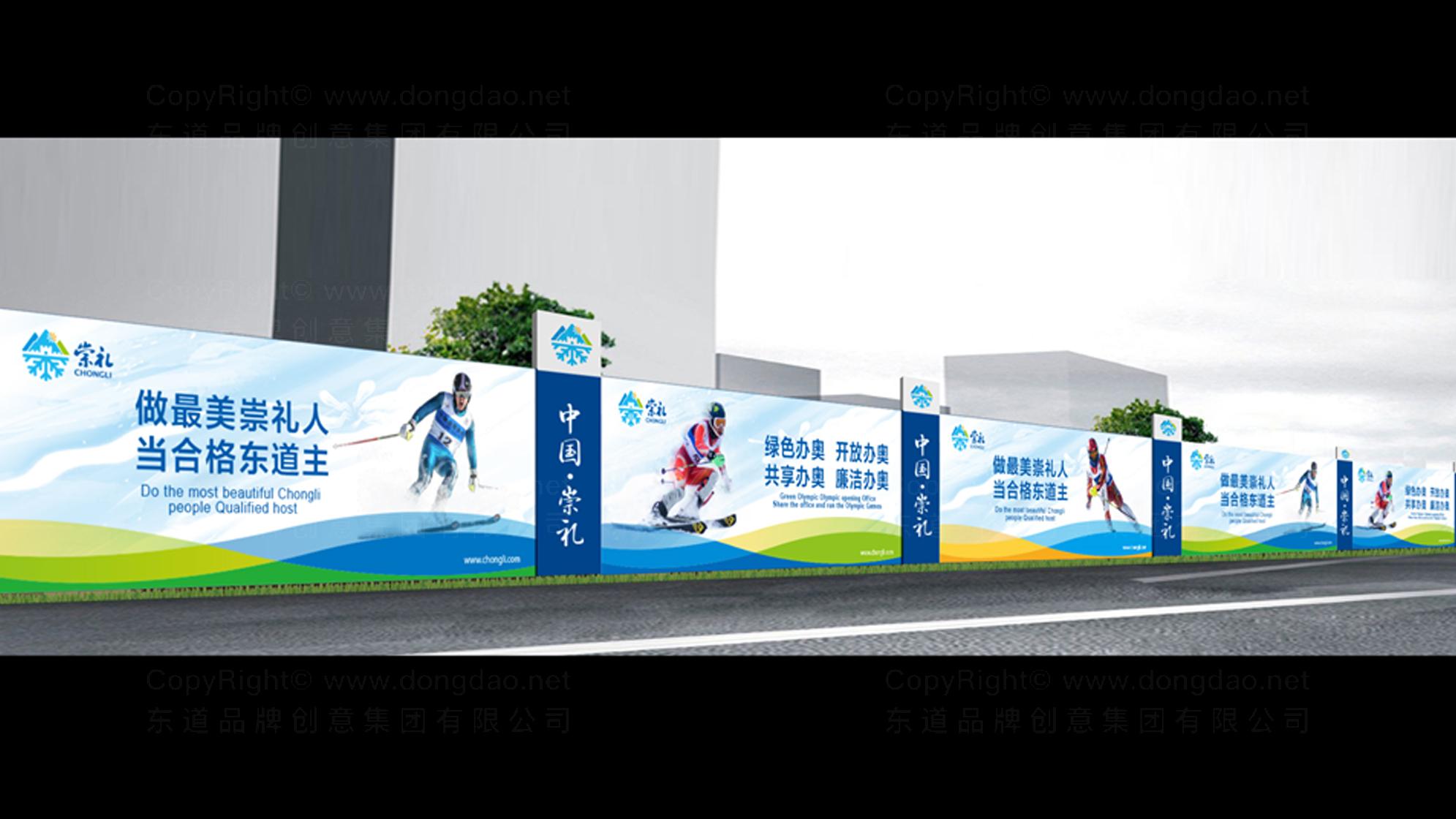 宣传部logo设计应用场景_3