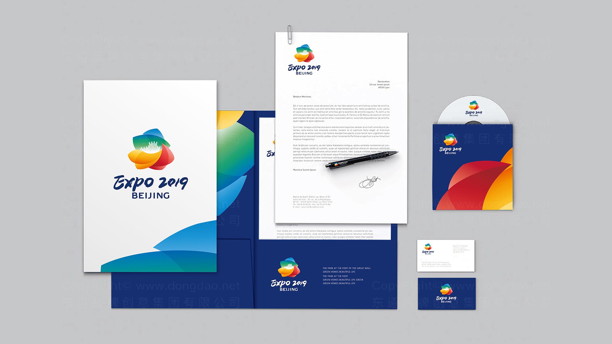 品牌设计2019北京世园会LOGO设计应用场景_1