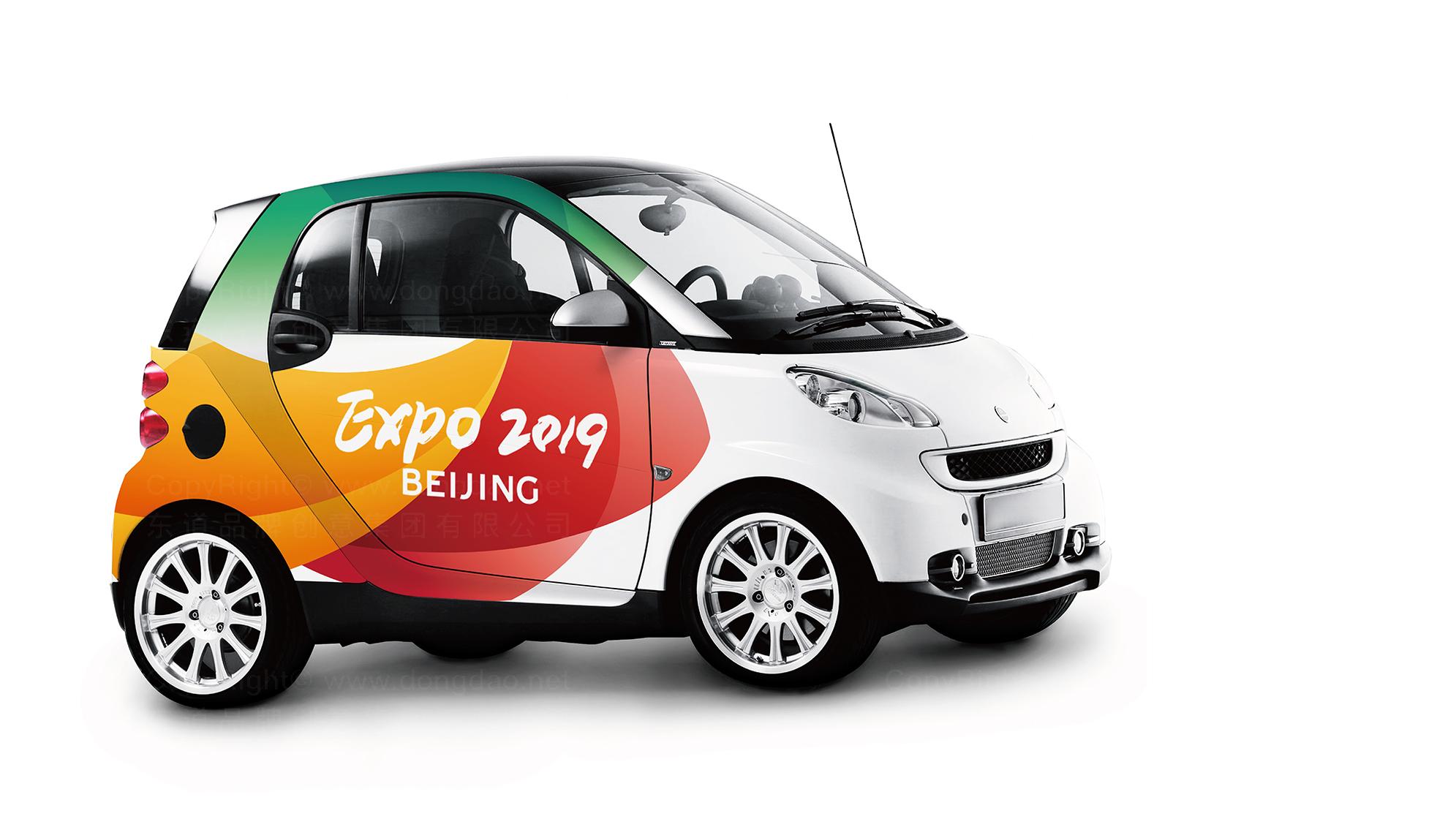 品牌设计2019北京世园会LOGO设计应用场景_2