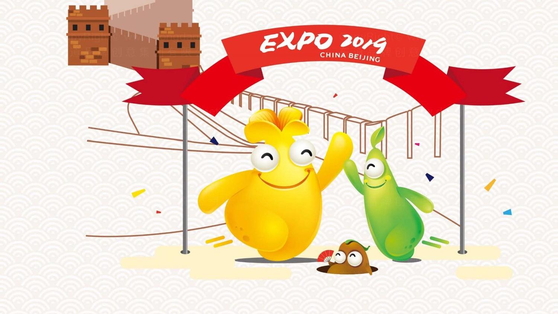 2019北京世园会吉祥物设计
