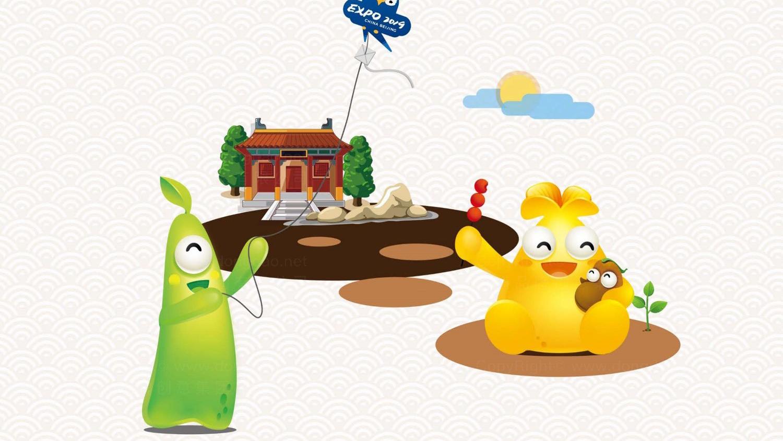 2019北京世园会吉祥物设计应用