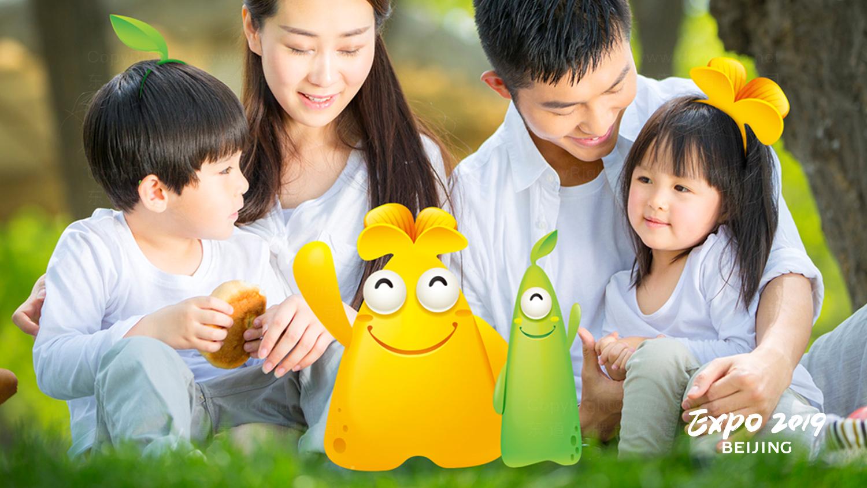 2019北京世园会吉祥物设计应用场景_1