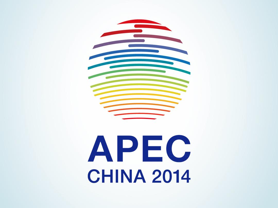 APEC会议vi设计应用场景_9