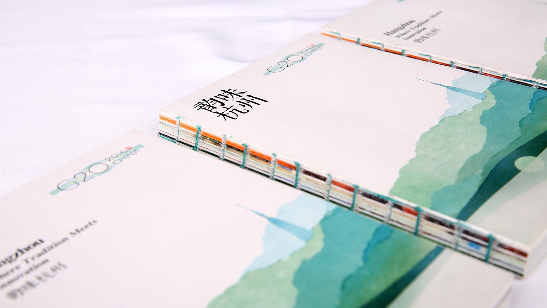 视觉传达G20图书设计编辑印刷制作应用场景