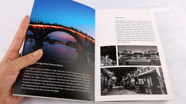 视觉传达G20图书设计编辑印刷制作应用场景_2