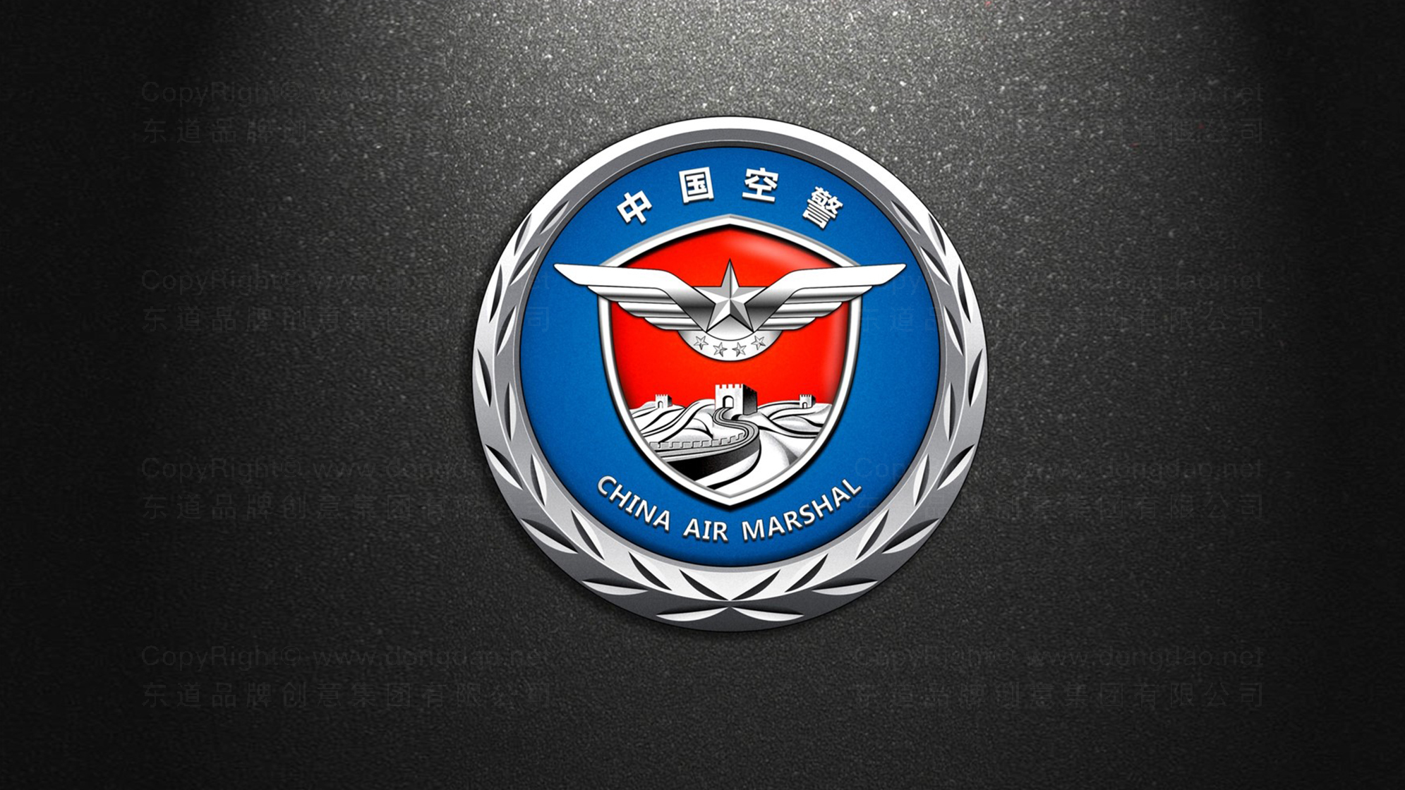 品牌设计案例中国空警LOGO&VI设计