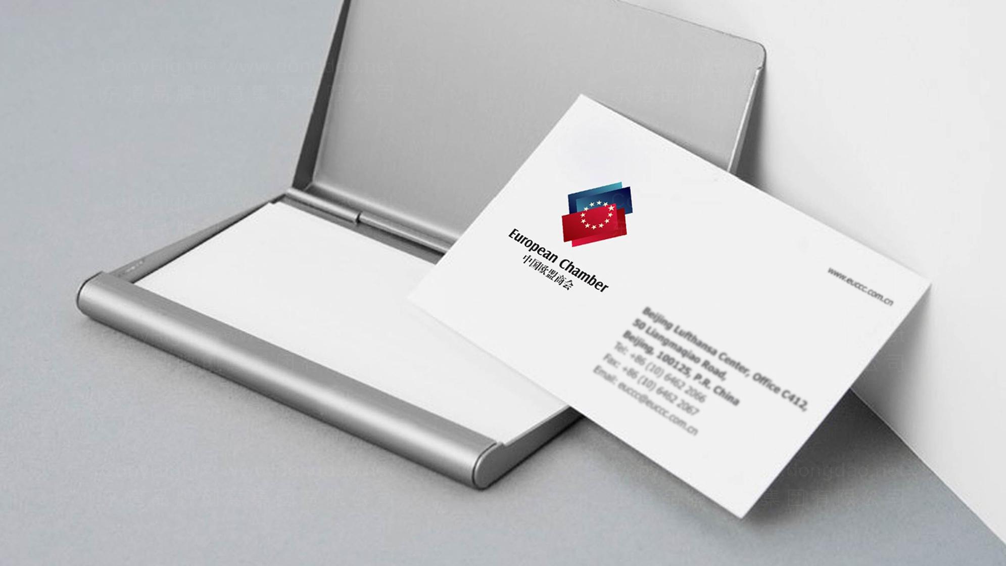 政府组织品牌设计中国欧盟商会LOGO&VI设计