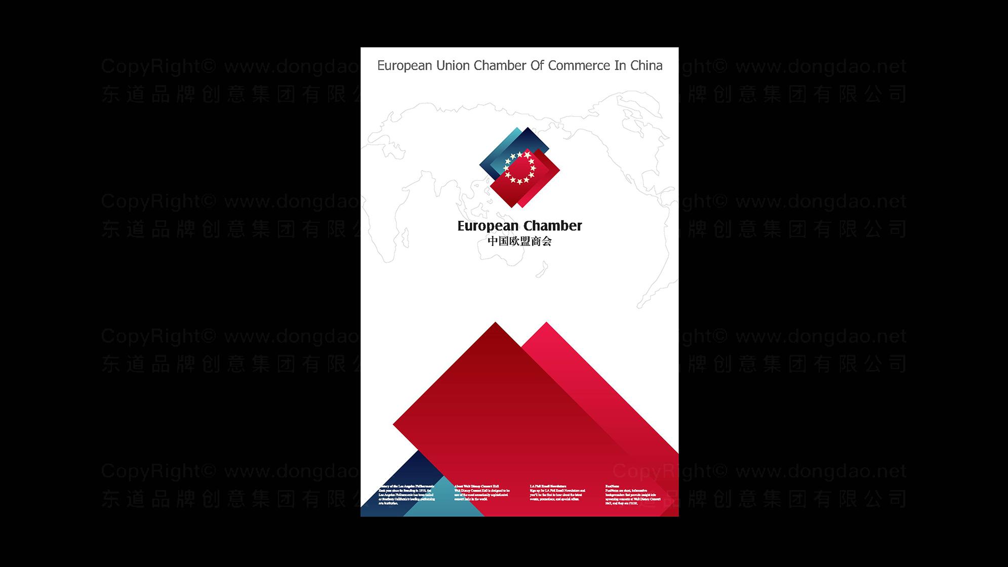 中国欧盟商会LOGO设计、VI设计应用场景