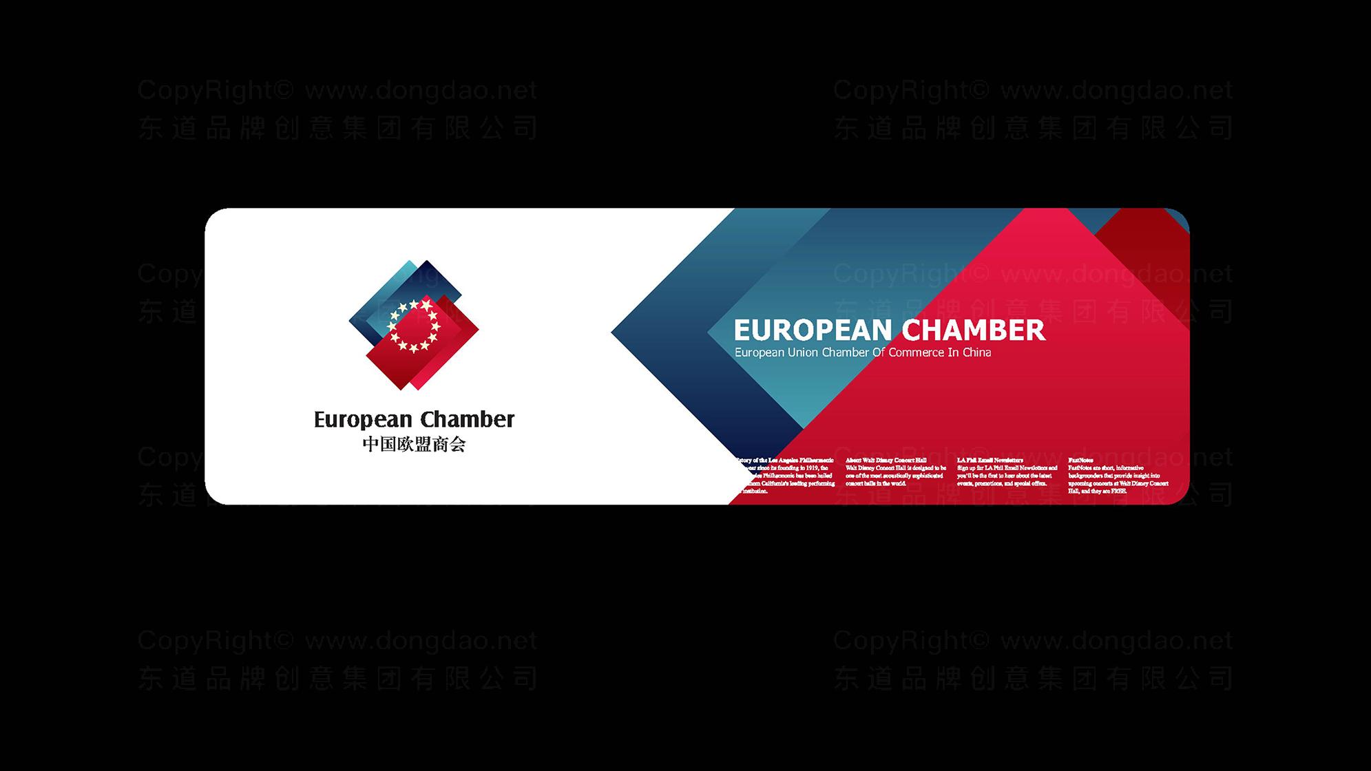 品牌设计中国欧盟商会LOGO&VI设计应用场景_1