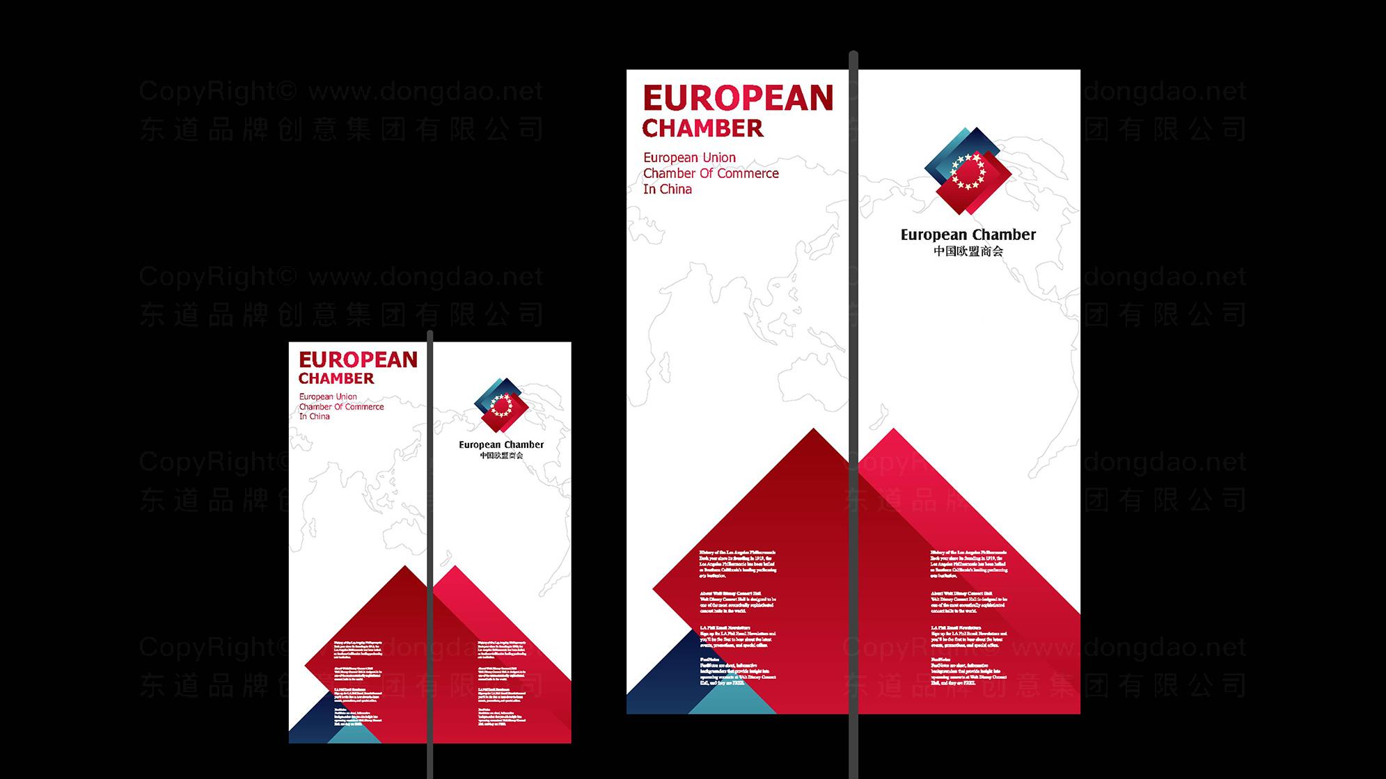 品牌设计中国欧盟商会LOGO&VI设计应用场景_2