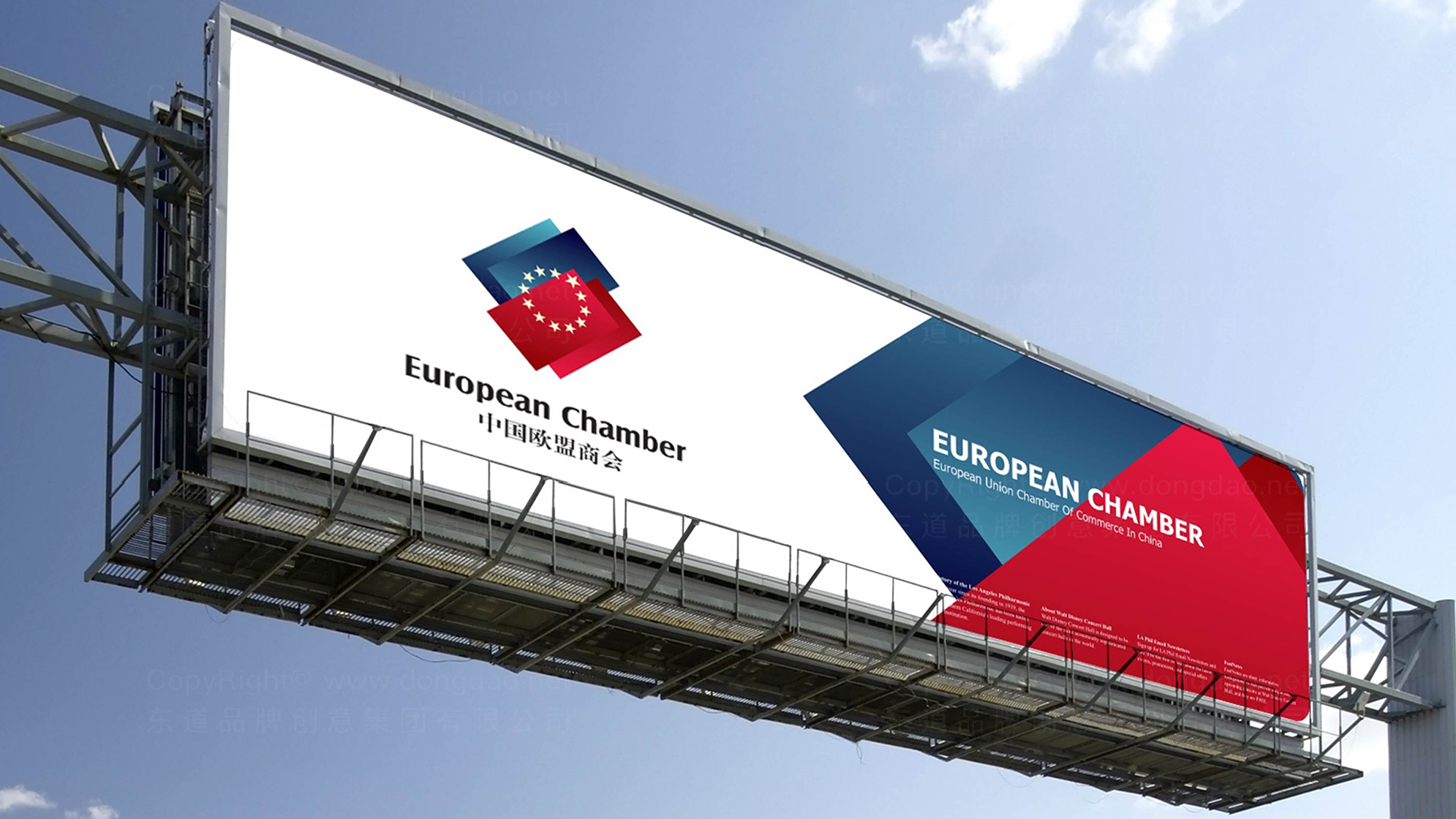品牌设计中国欧盟商会LOGO&VI设计应用场景_4