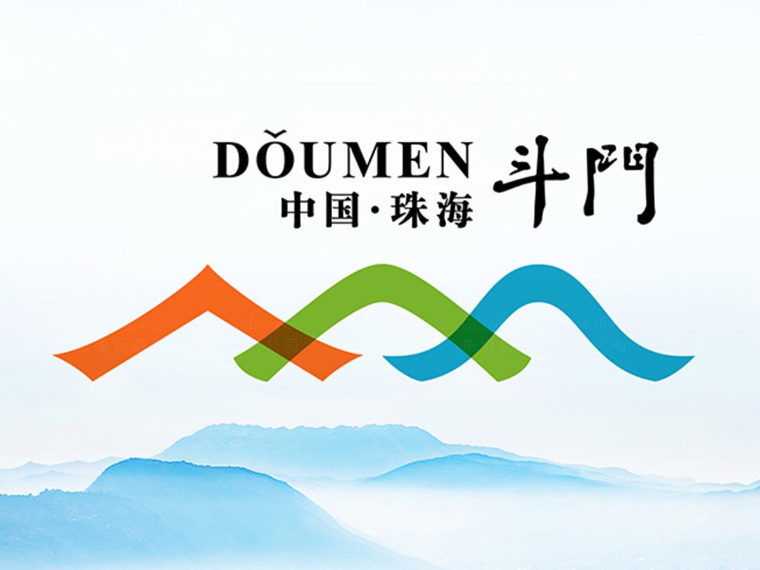 斗门旅游局logo设计、vi设计应用场景_10