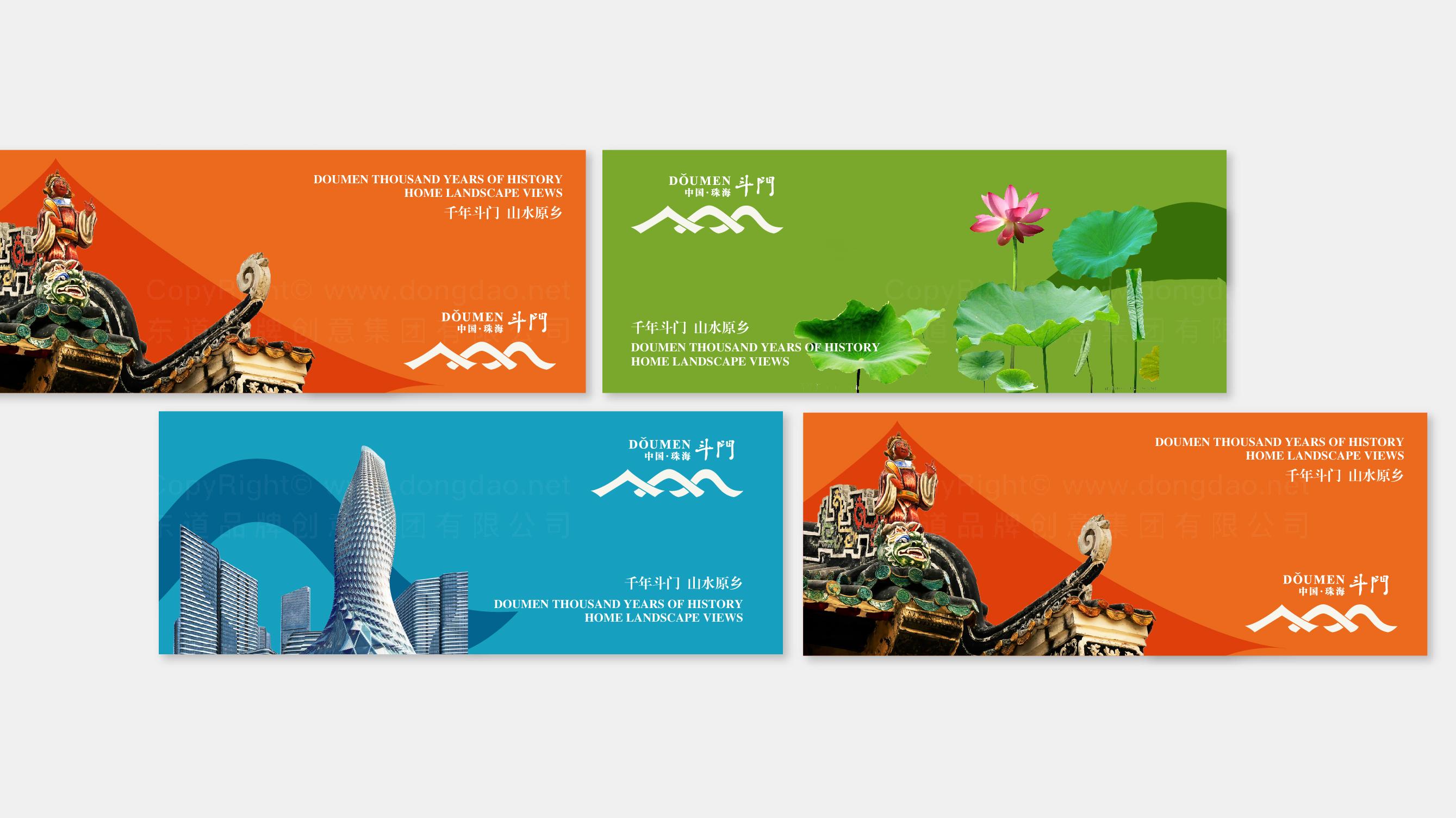旅游局logo设计、vi设计应用场景