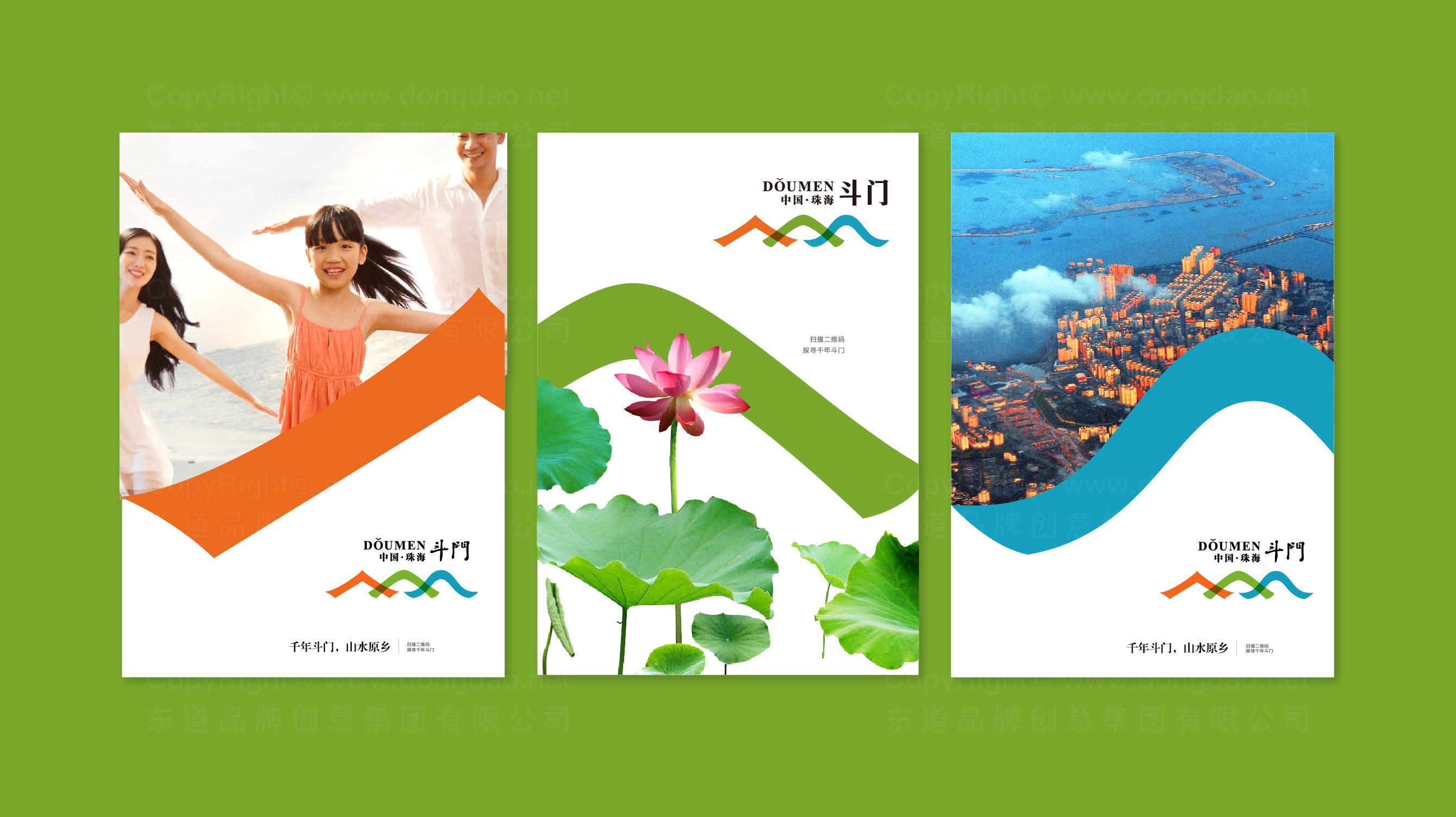旅游局logo设计、vi设计应用场景_1