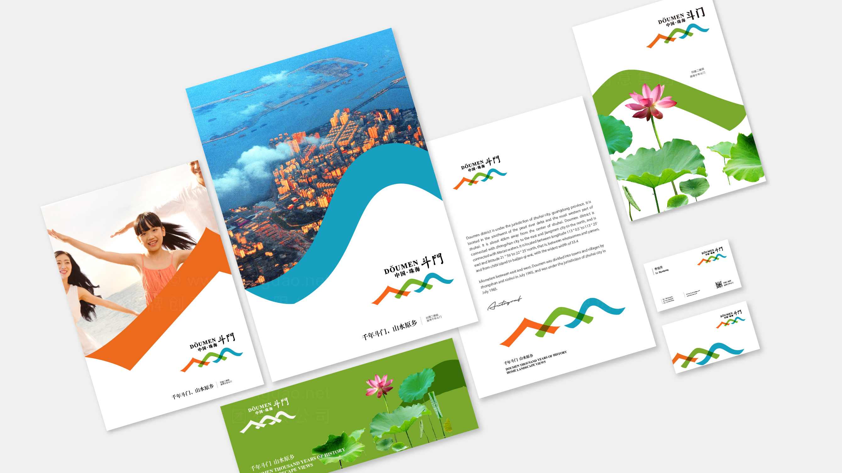 斗门旅游局logo设计、vi设计应用场景_3