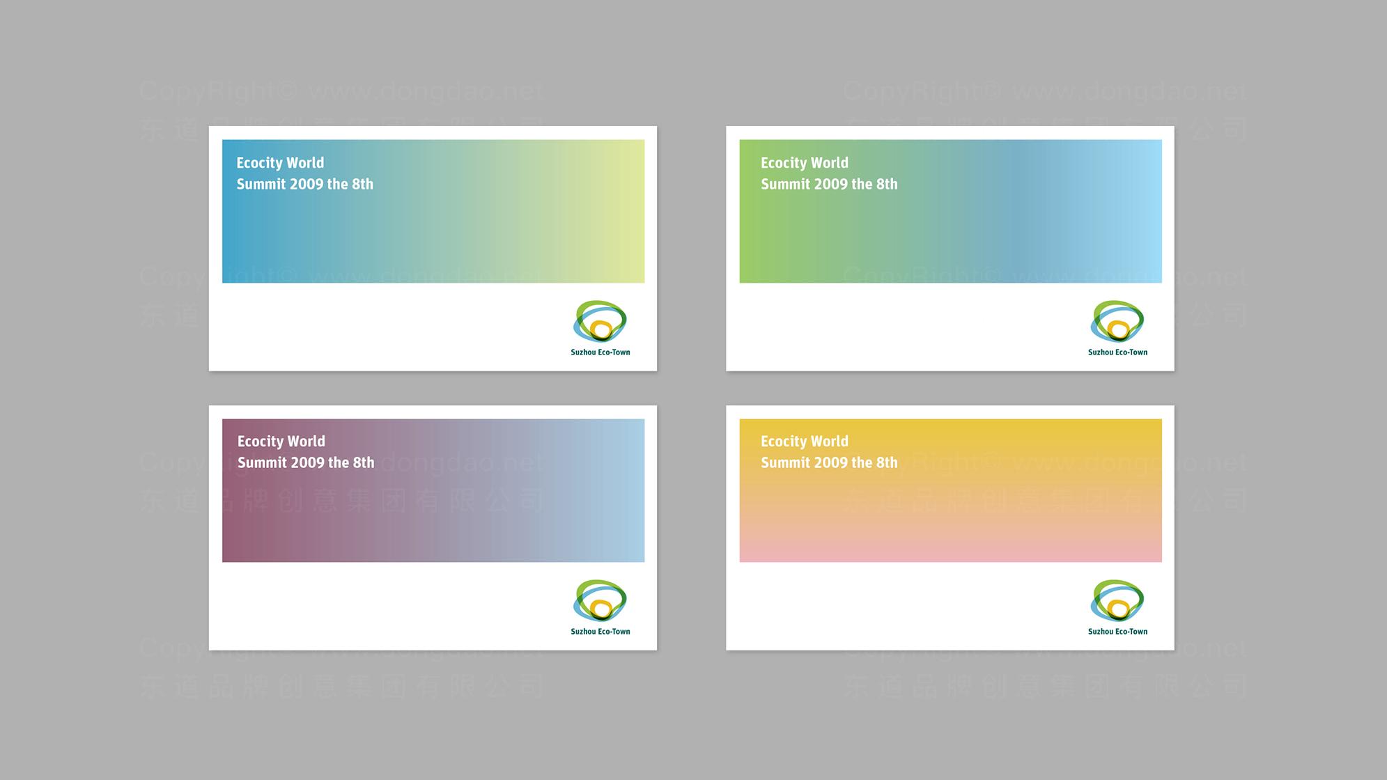 环境城市品牌设计苏州西部生态城LOGO&VI设计