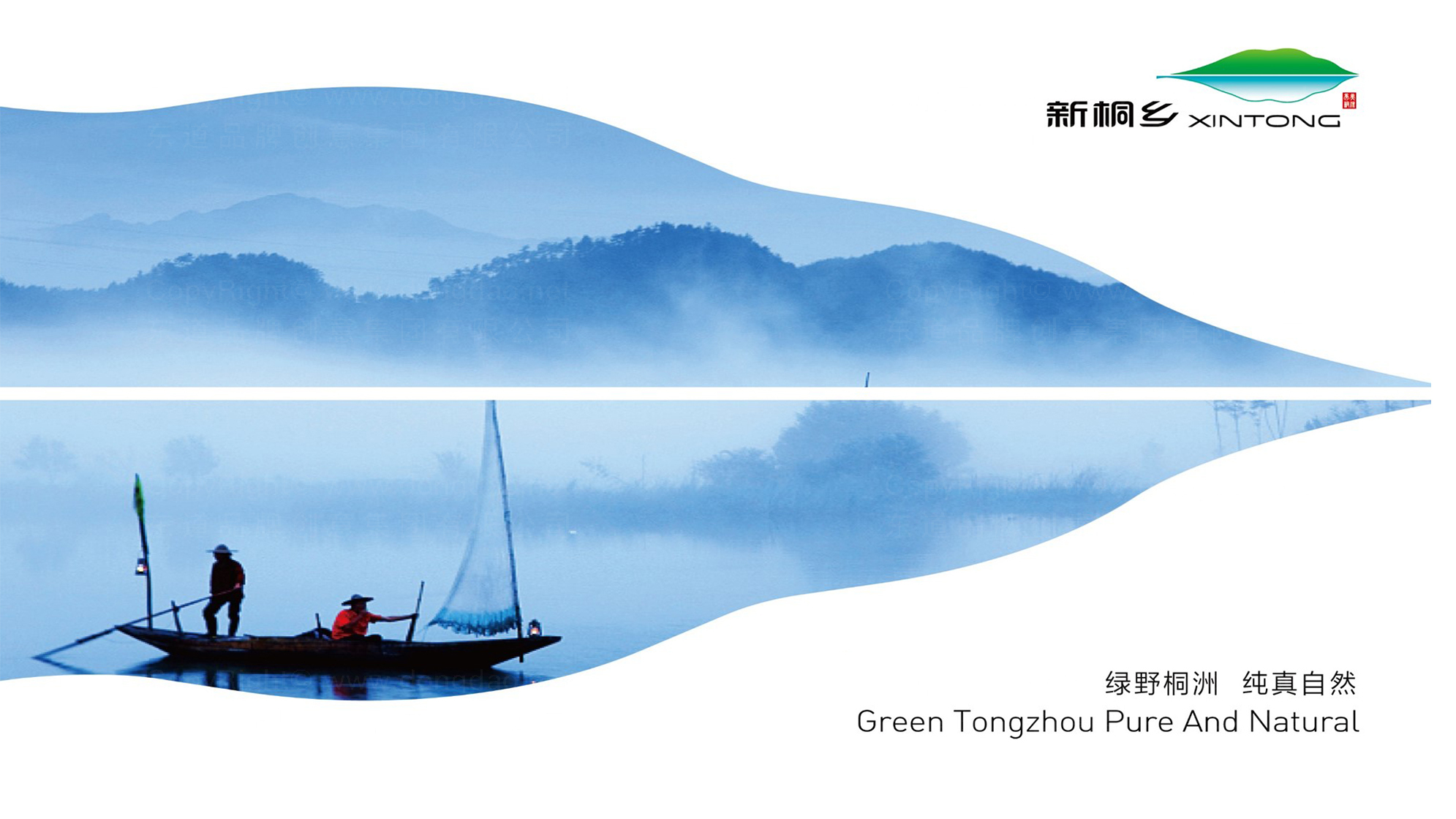 环境城市品牌设计新桐乡LOGO&VI设计