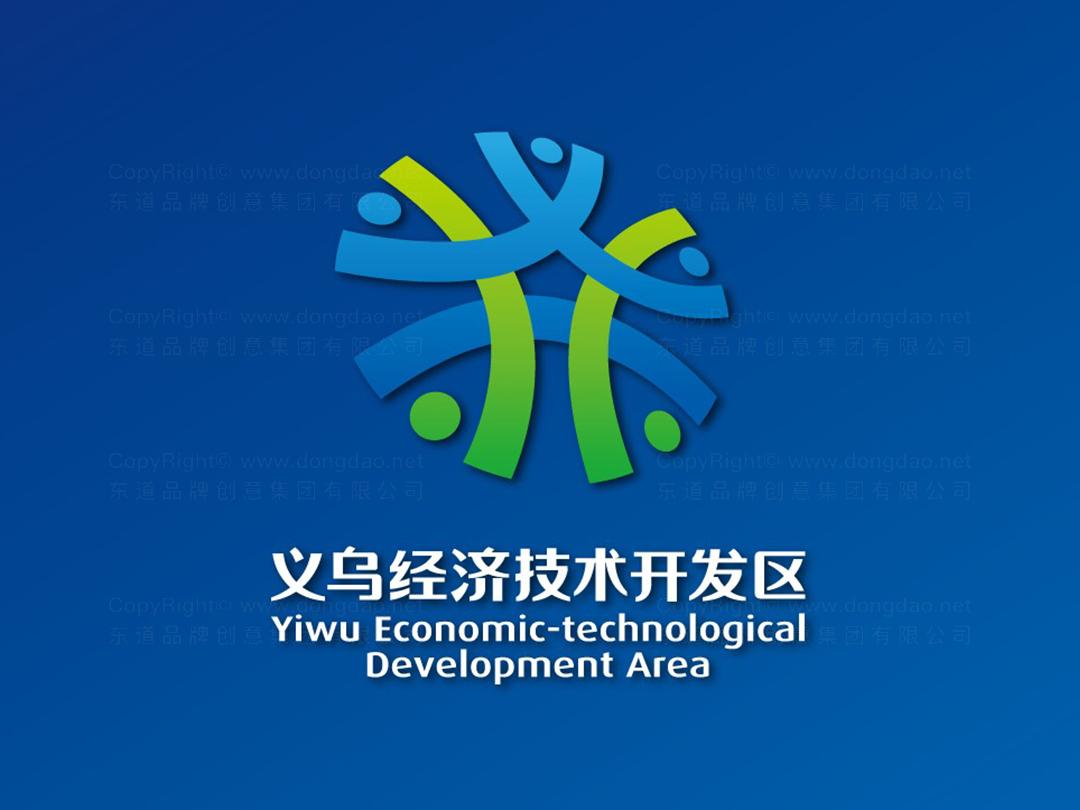 品牌设计义乌经济技术开发区LOGO&VI设计应用场景_6