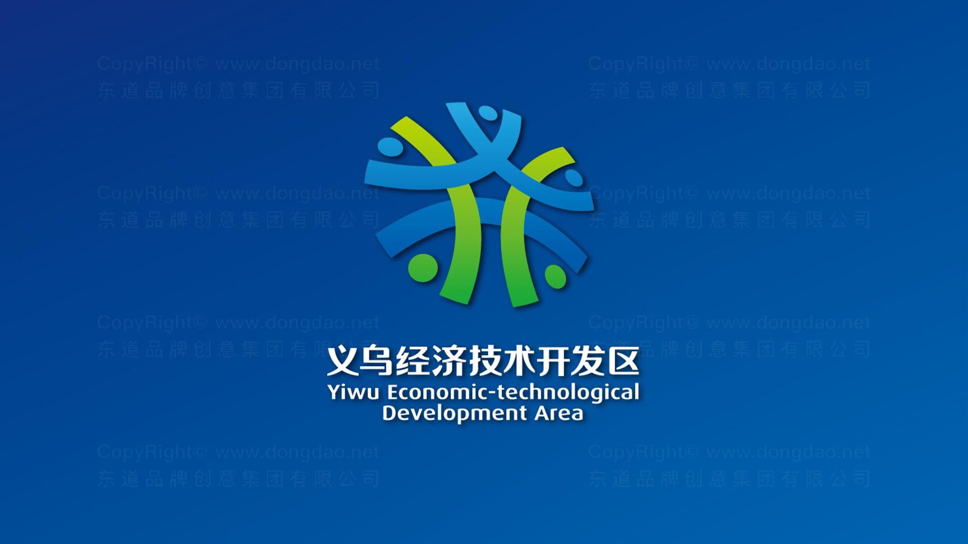 品牌设计案例义乌经济技术开发区LOGO&VI设计