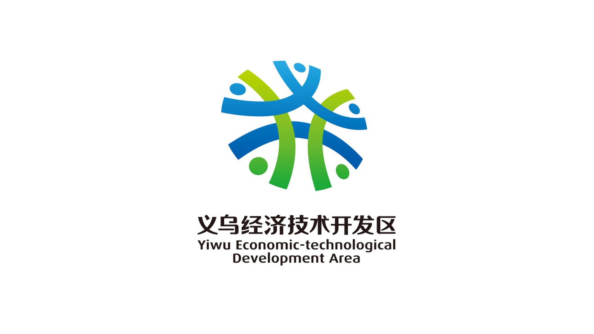 政府组织品牌设计义乌经济技术开发区LOGO&VI设计