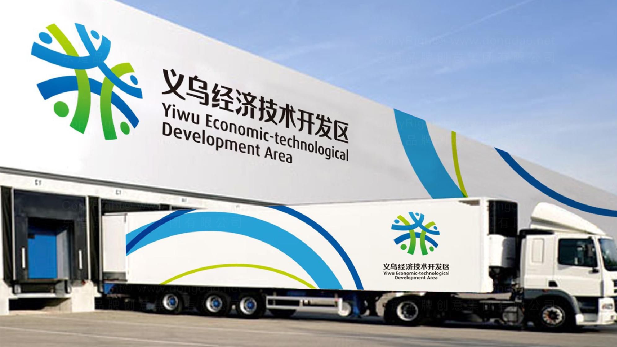 品牌设计义乌经济技术开发区LOGO&VI设计应用场景_3