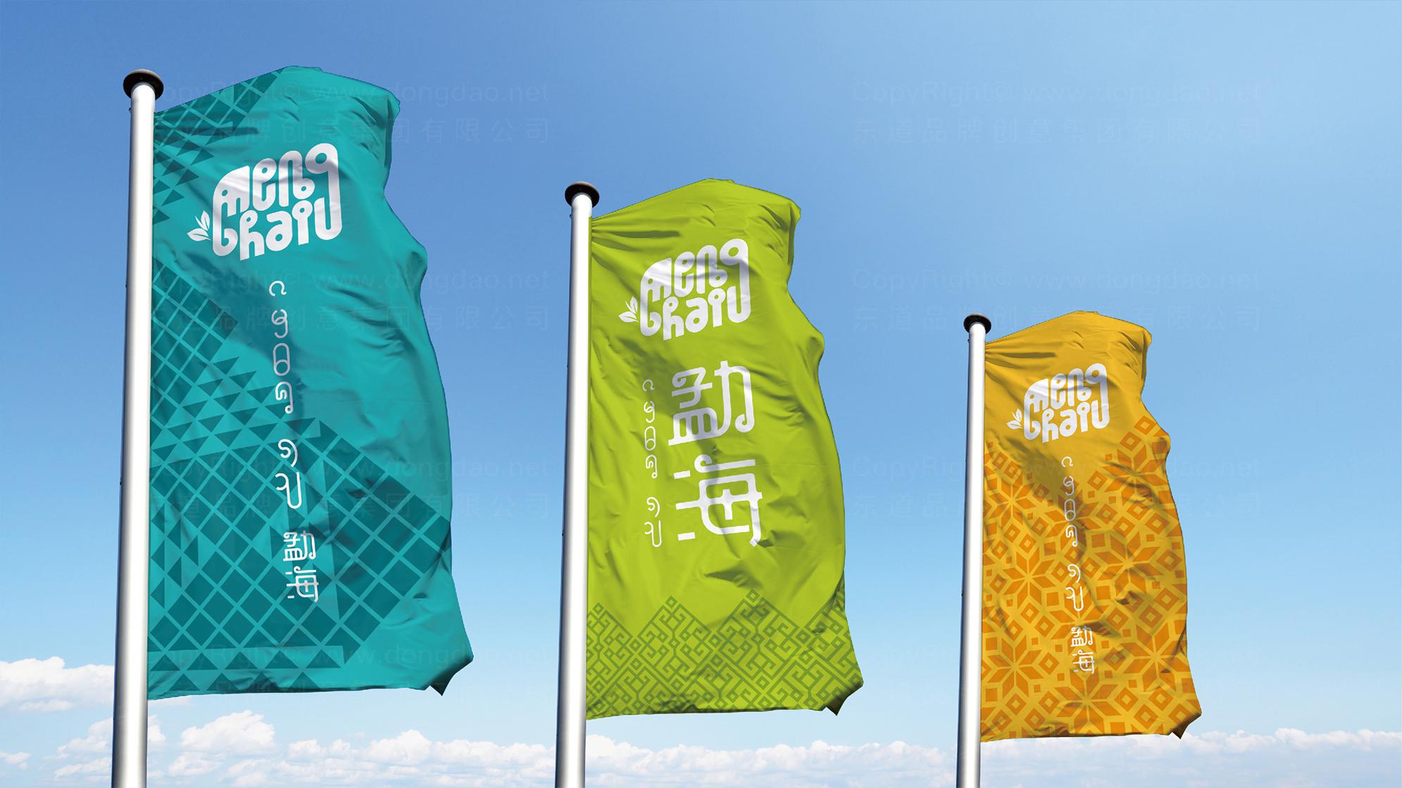 勐海城市logo设计、vi设计应用场景_11