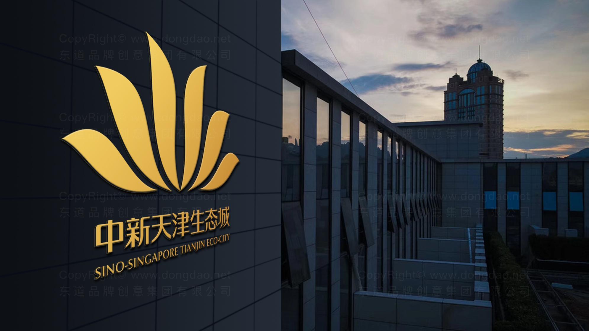 品牌设计天津中新生态城LOGO&VI设计应用场景_4