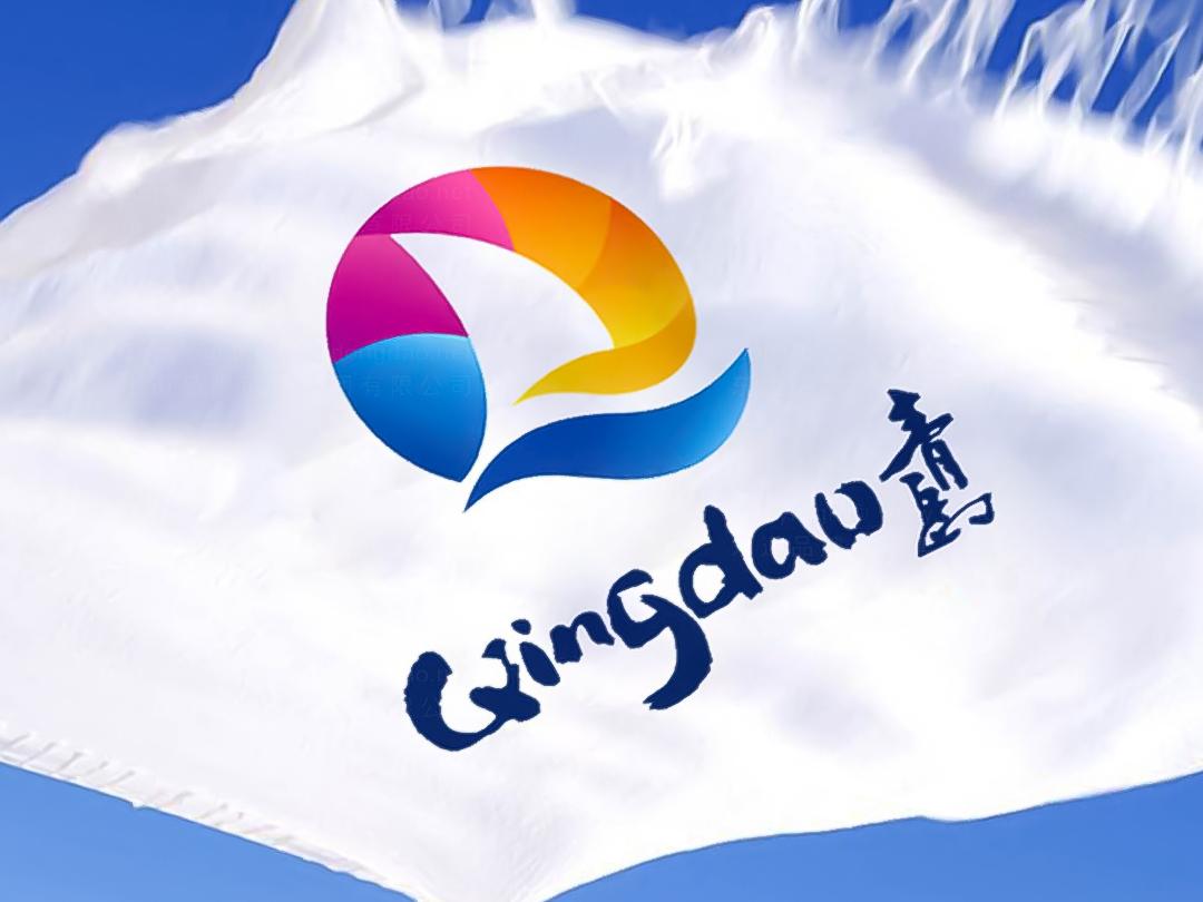 青岛旅游LOGO设计、VI设计应用场景_9