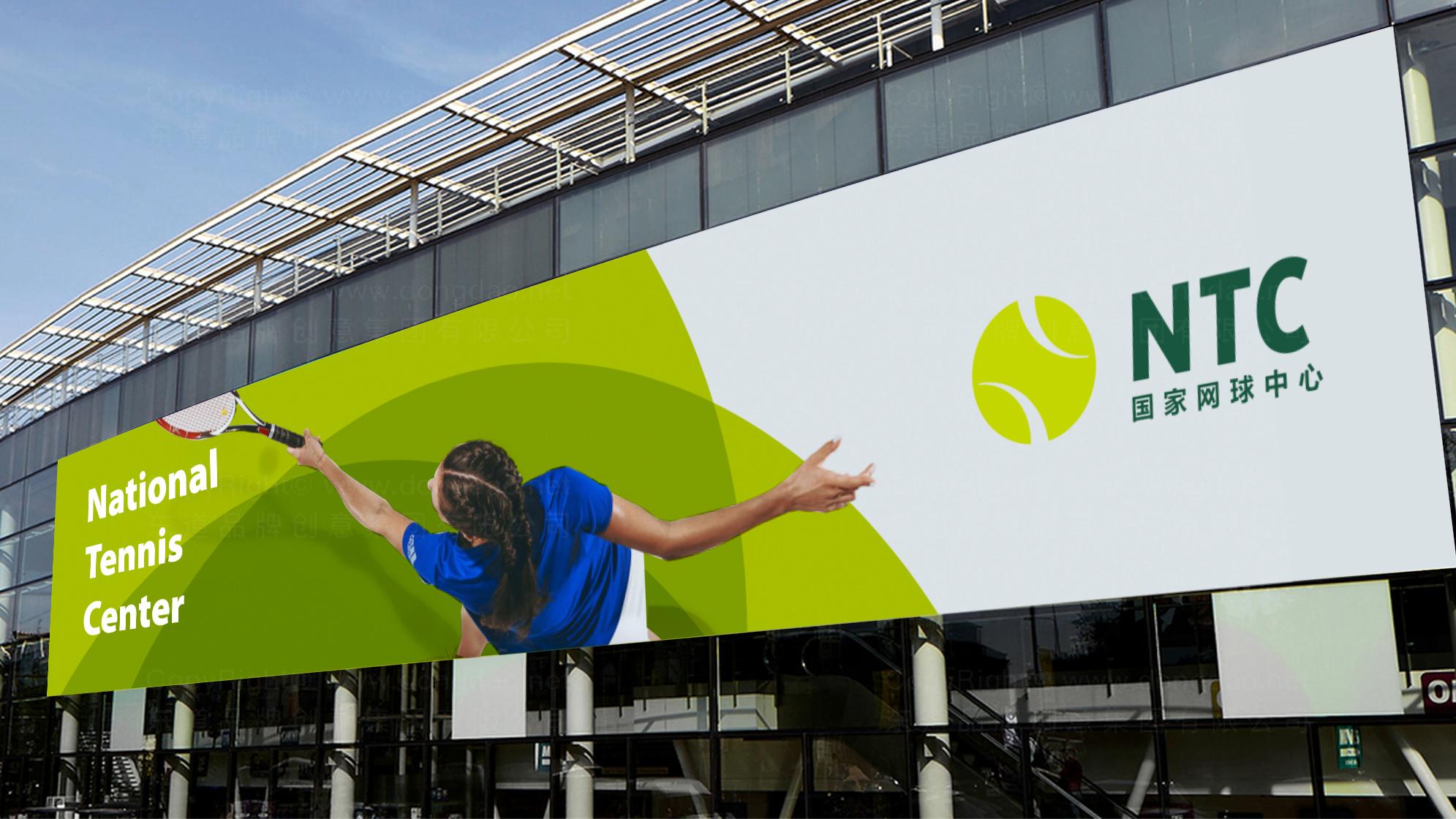 品牌设计国家网球中心标志设计应用场景_3
