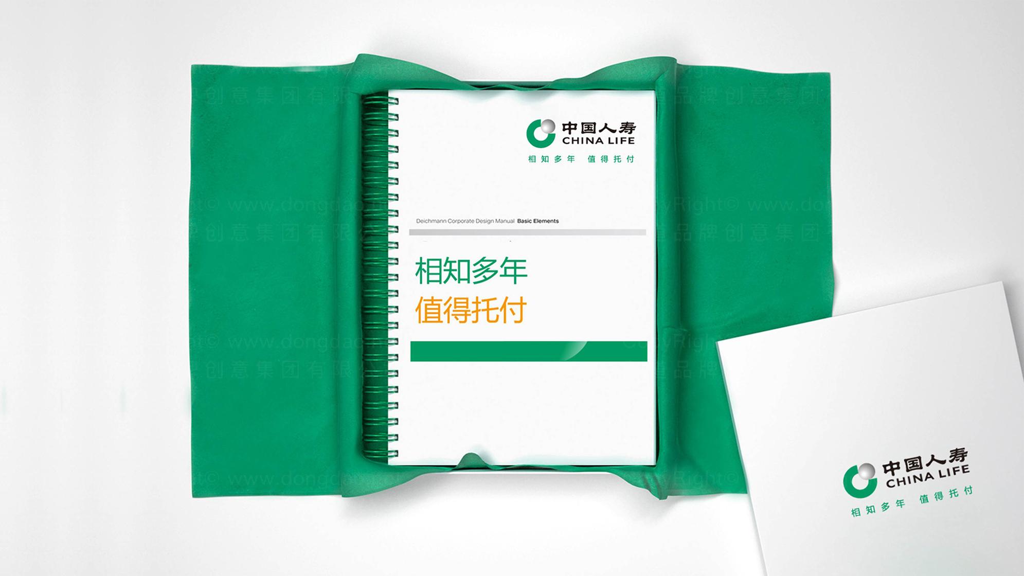 品牌设计中国人寿LOGO优化VI设计应用场景_6