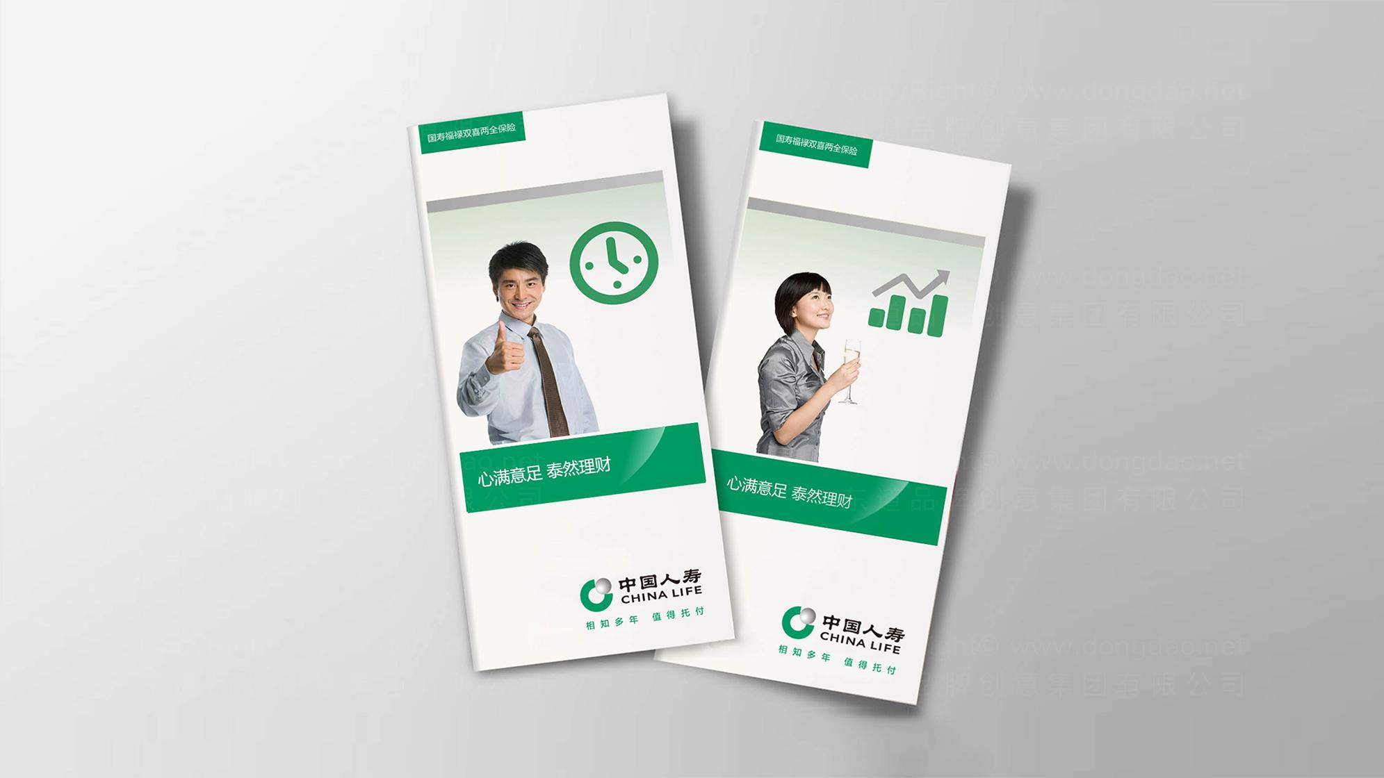 品牌设计中国人寿LOGO优化VI设计应用场景_8
