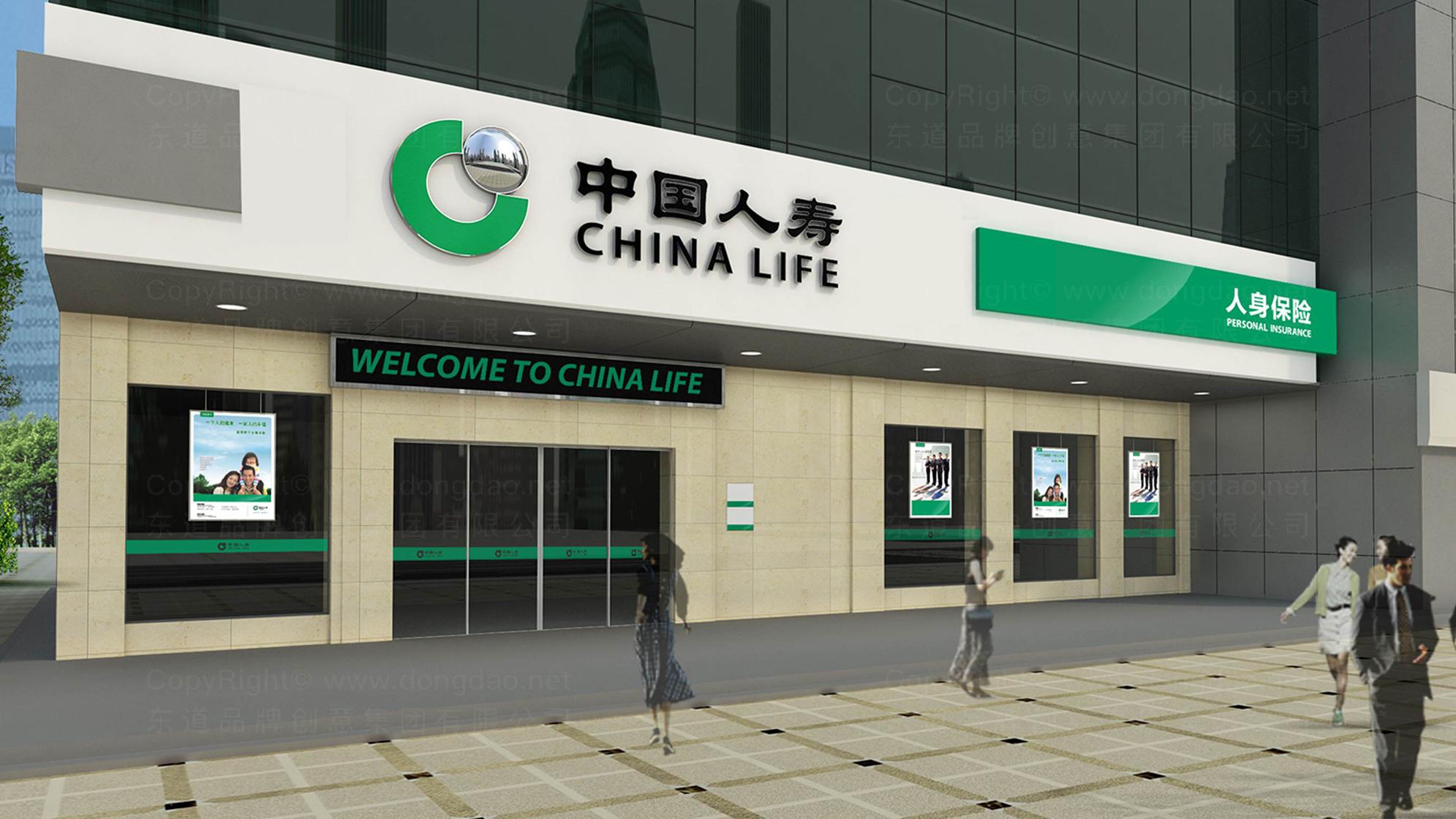 品牌设计中国人寿LOGO优化VI设计应用场景_15