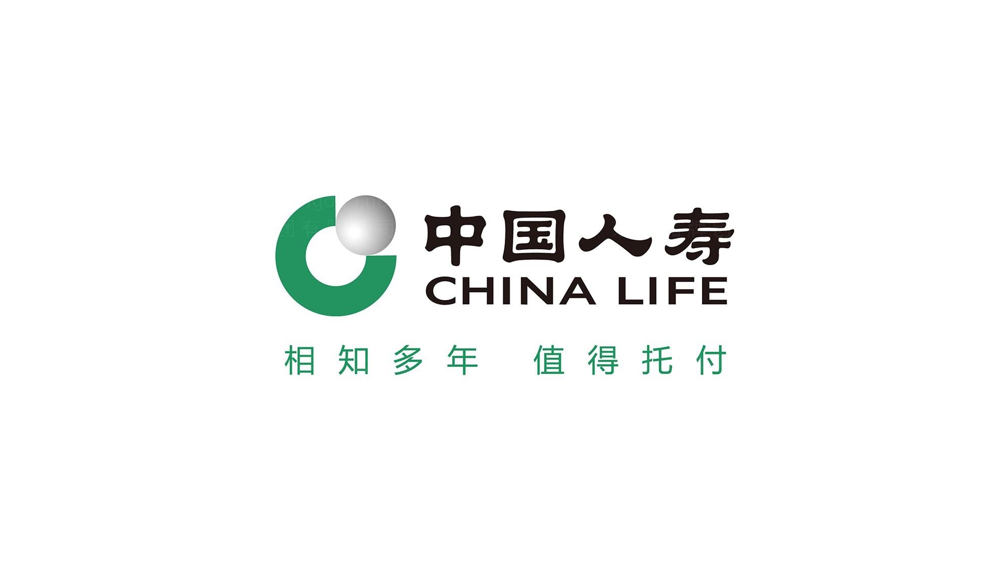 银行金融品牌设计中国人寿LOGO优化VI设计