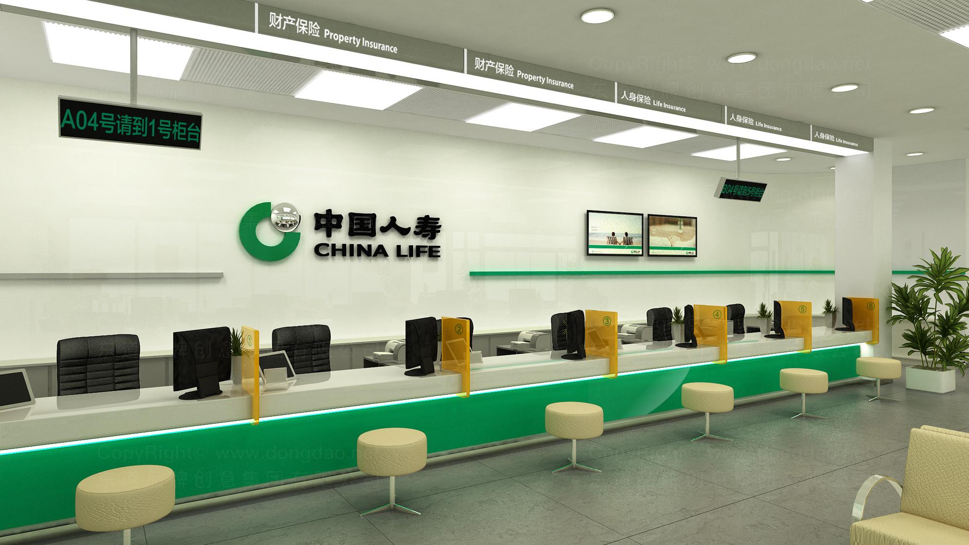 品牌设计中国人寿LOGO优化VI设计应用场景_18