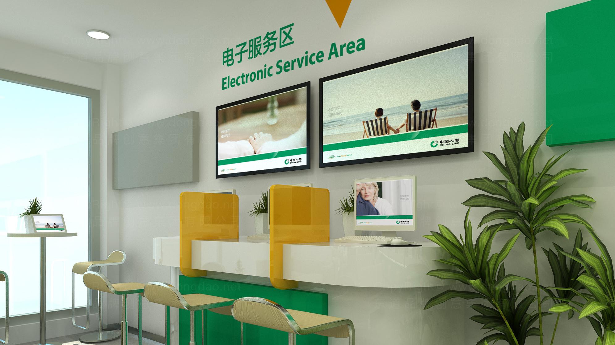品牌设计中国人寿LOGO优化VI设计应用场景_20