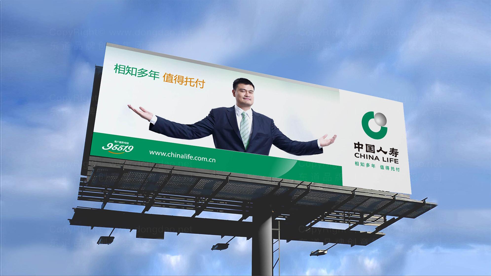 品牌设计中国人寿LOGO优化VI设计应用场景_3