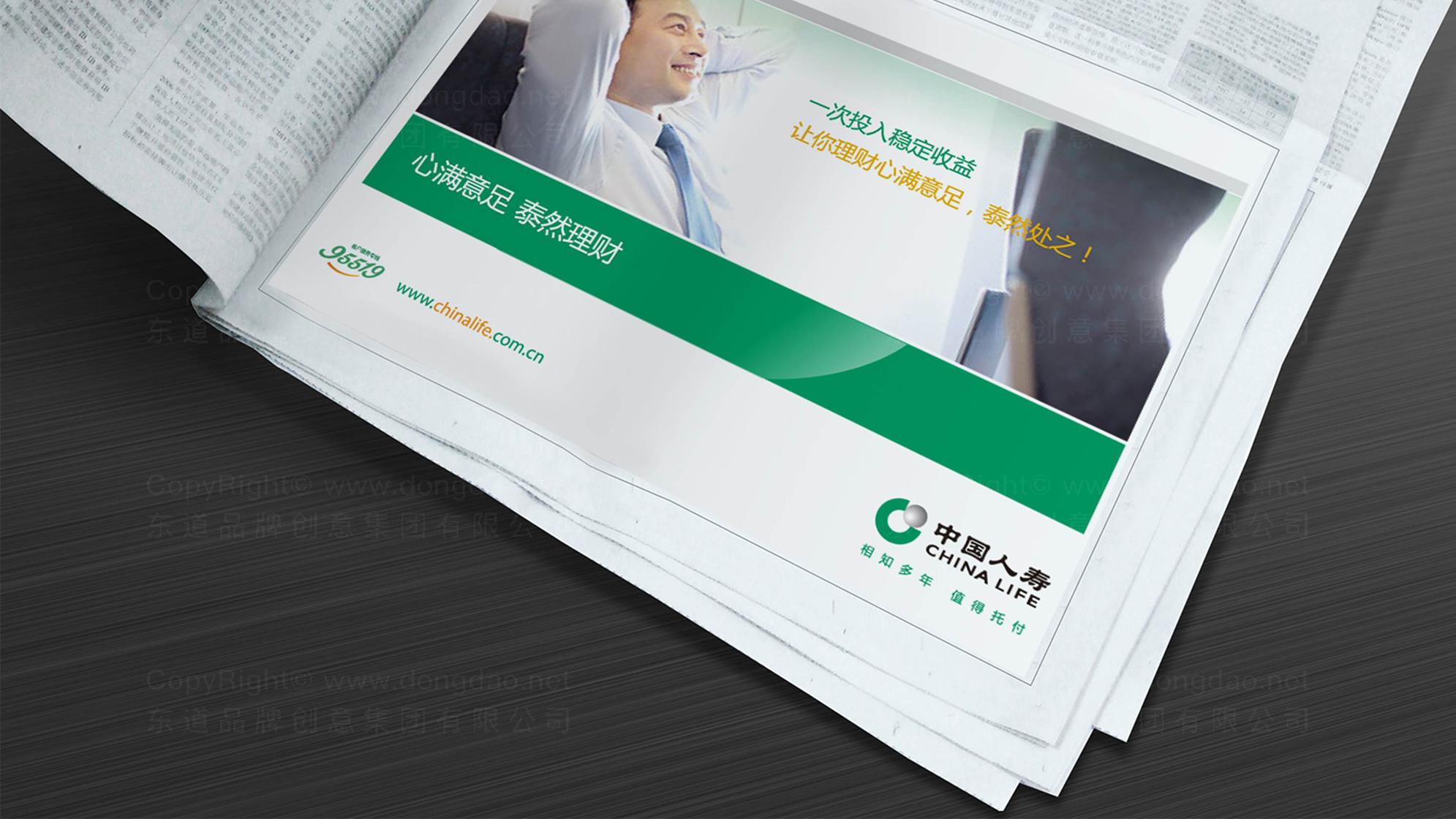 品牌设计中国人寿LOGO优化VI设计应用场景_4