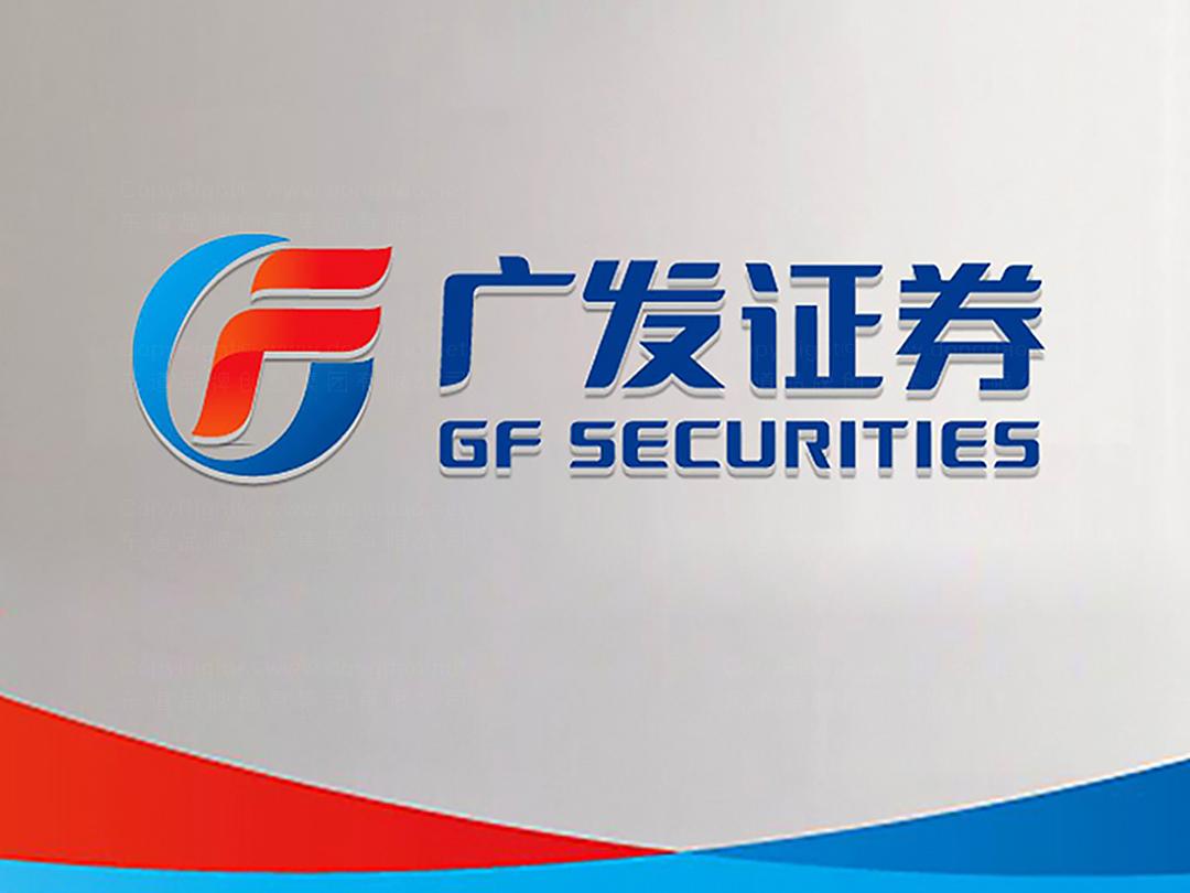 廣發證券公司logo設計、vi設計應用場景_11