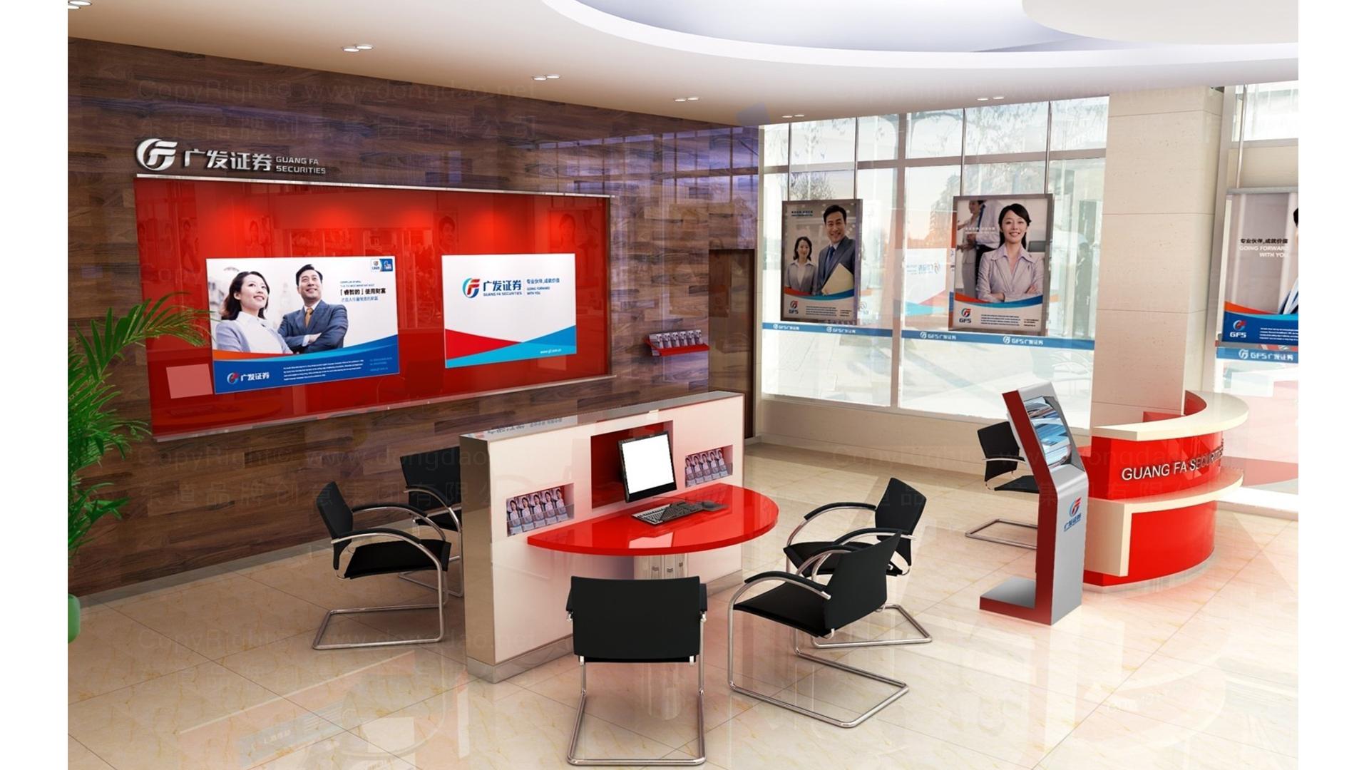 商业空间&导示广发证券SI设计应用场景_3