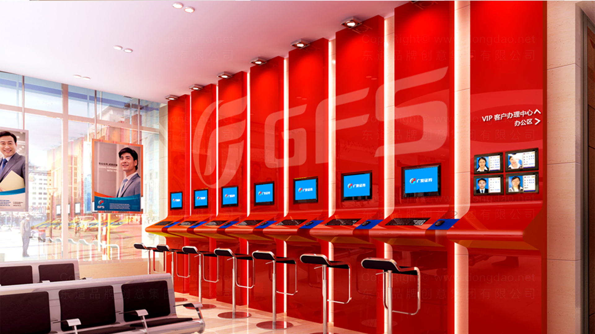 商业空间&导示广发证券SI设计应用场景_4