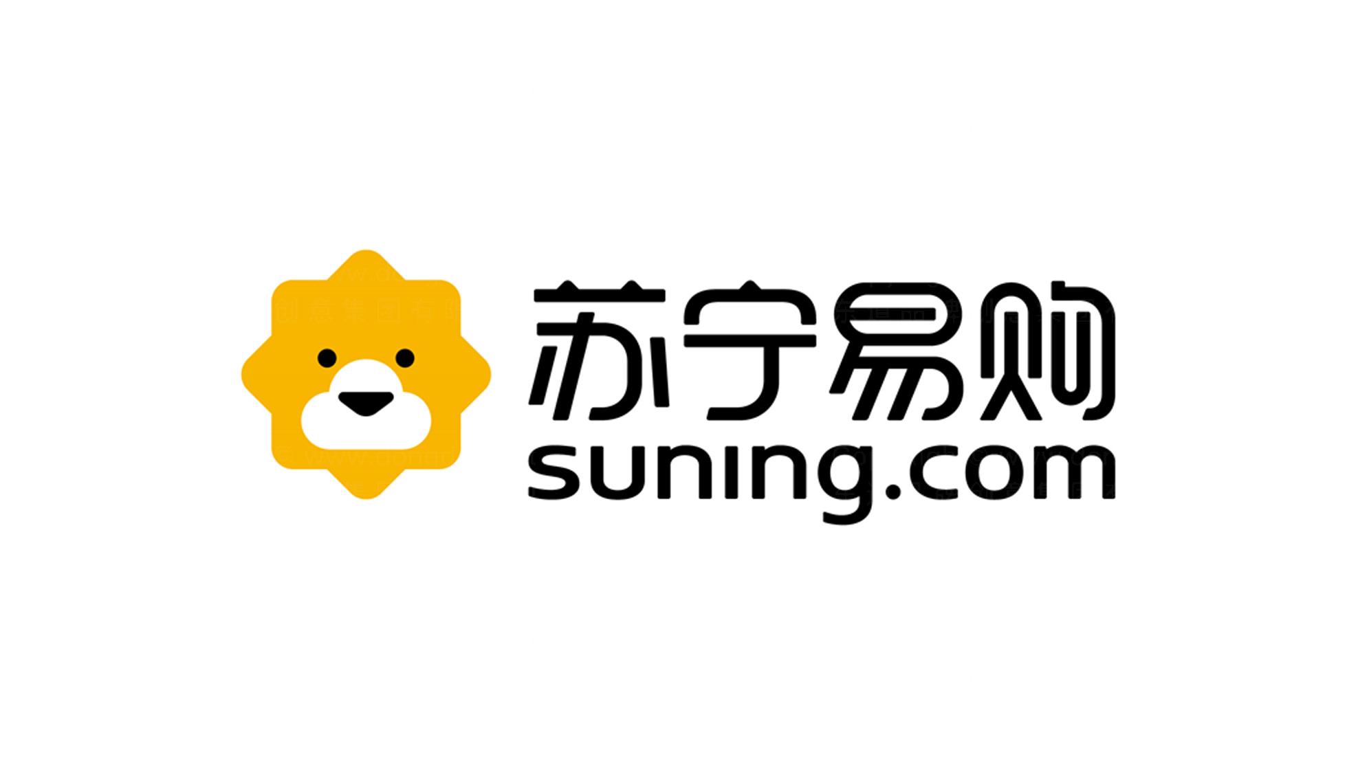 品牌设计案例苏宁LOGO&VI设计