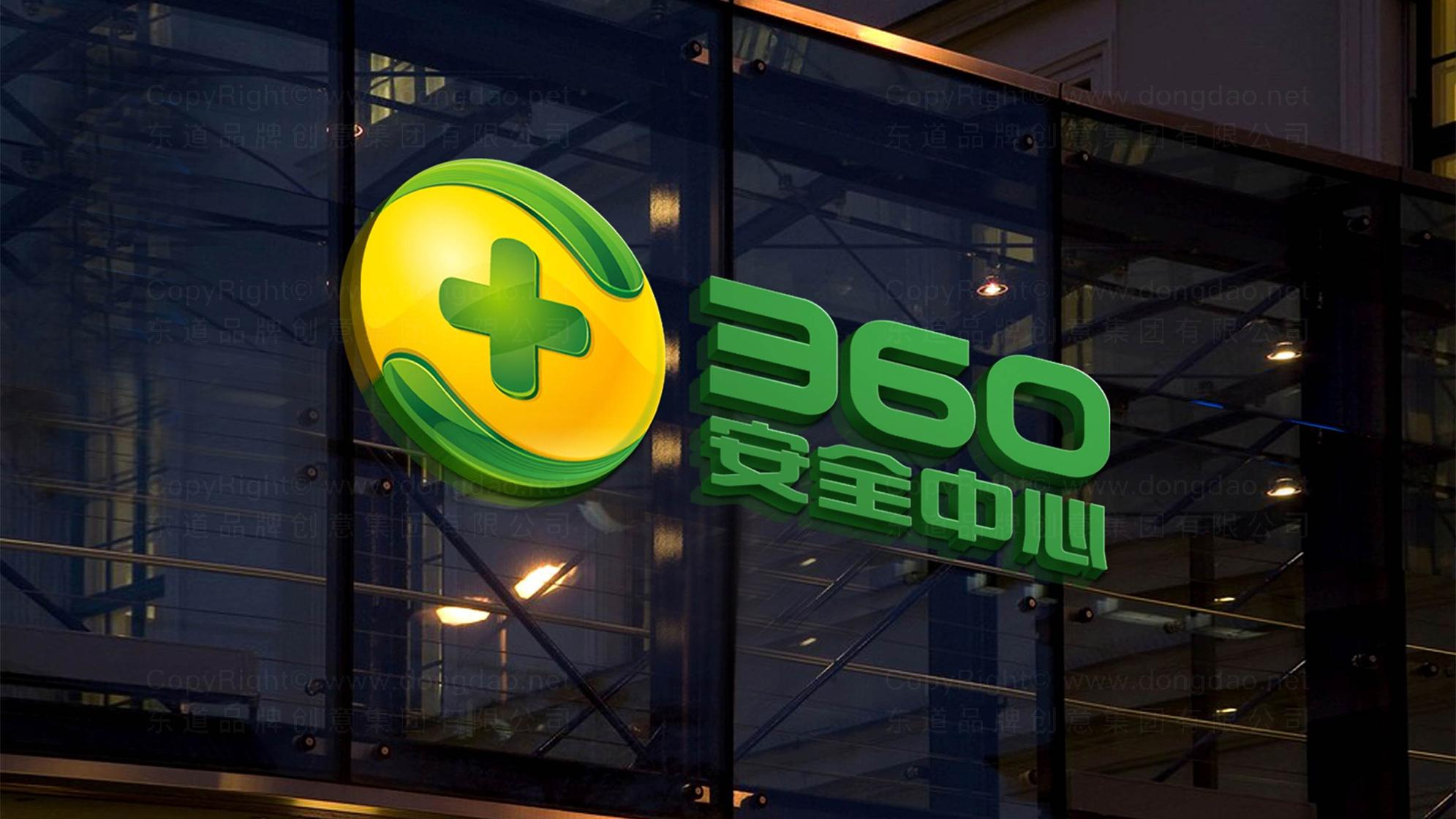 品牌设计案例360安全中心LOGO&VI设计