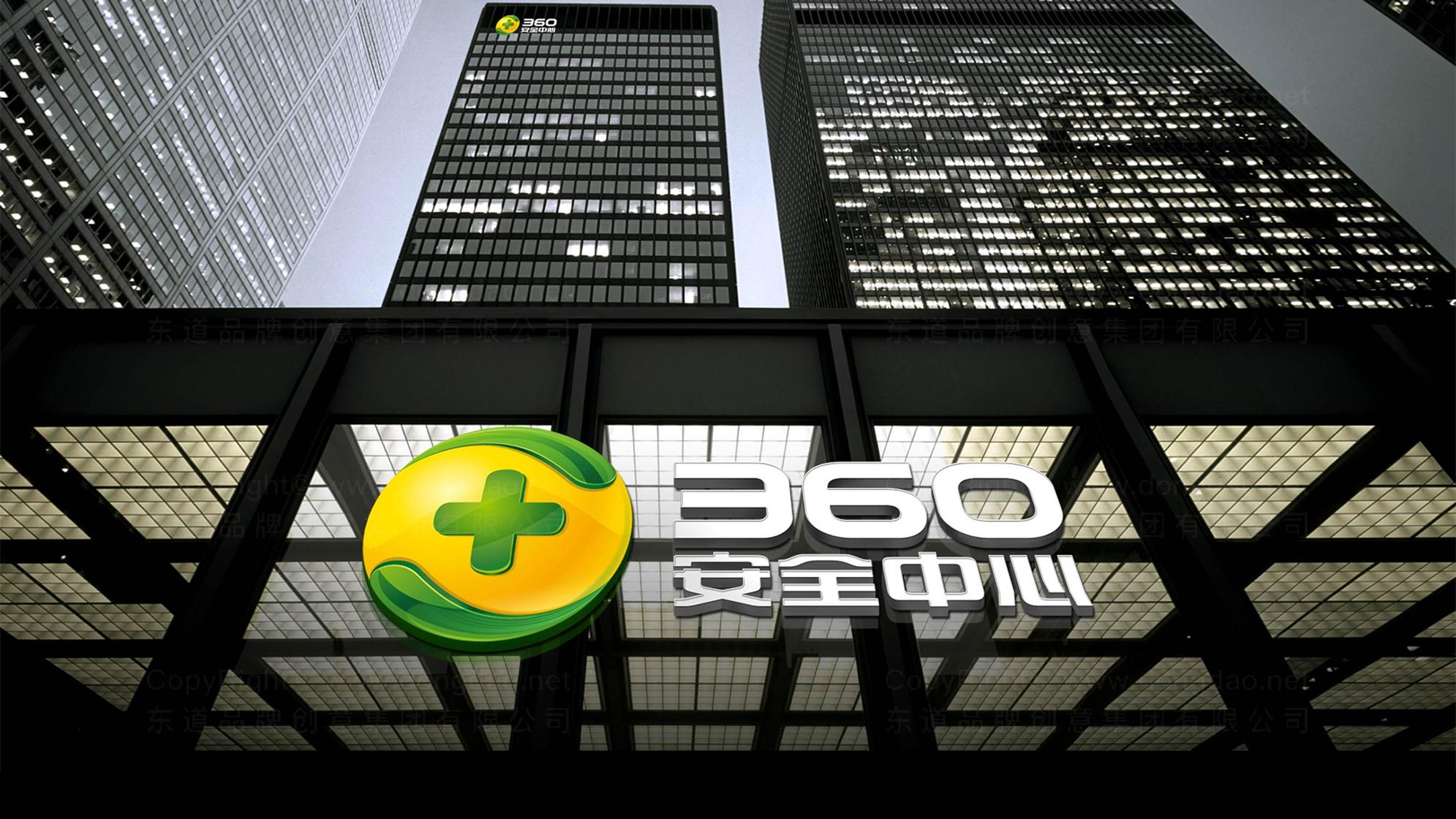 品牌设计360安全中心LOGO&VI设计应用场景_6