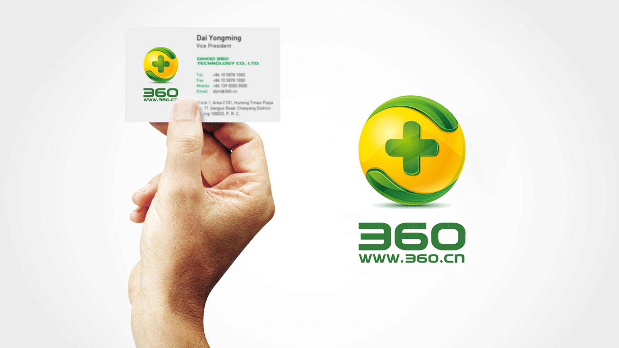 品牌设计360安全中心LOGO&VI设计应用