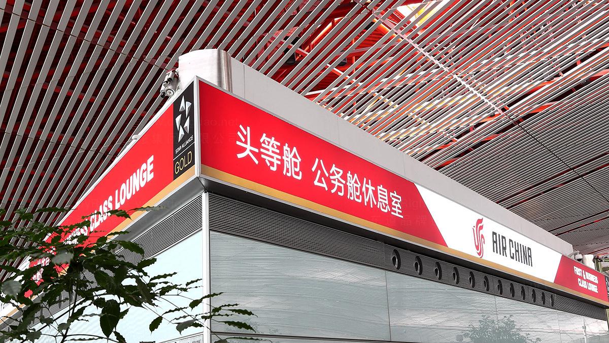 商业空间&导示中国国航导示应用